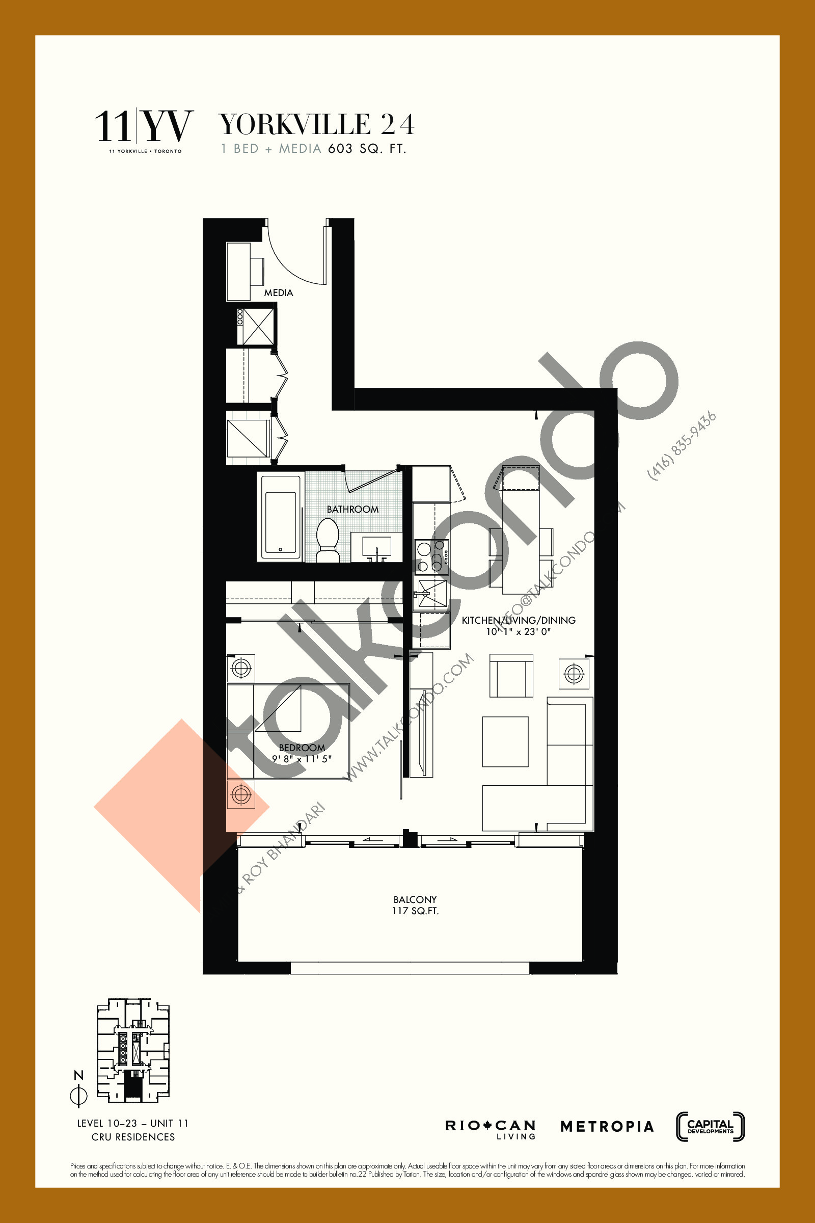 Yorkville 24 Floor Plan at 11YV Condos - 603 sq.ft
