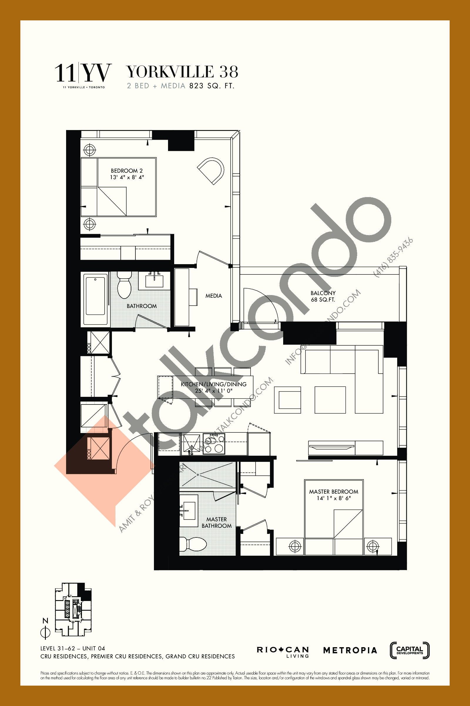 Yorkville 38 Floor Plan at 11YV Condos - 823 sq.ft