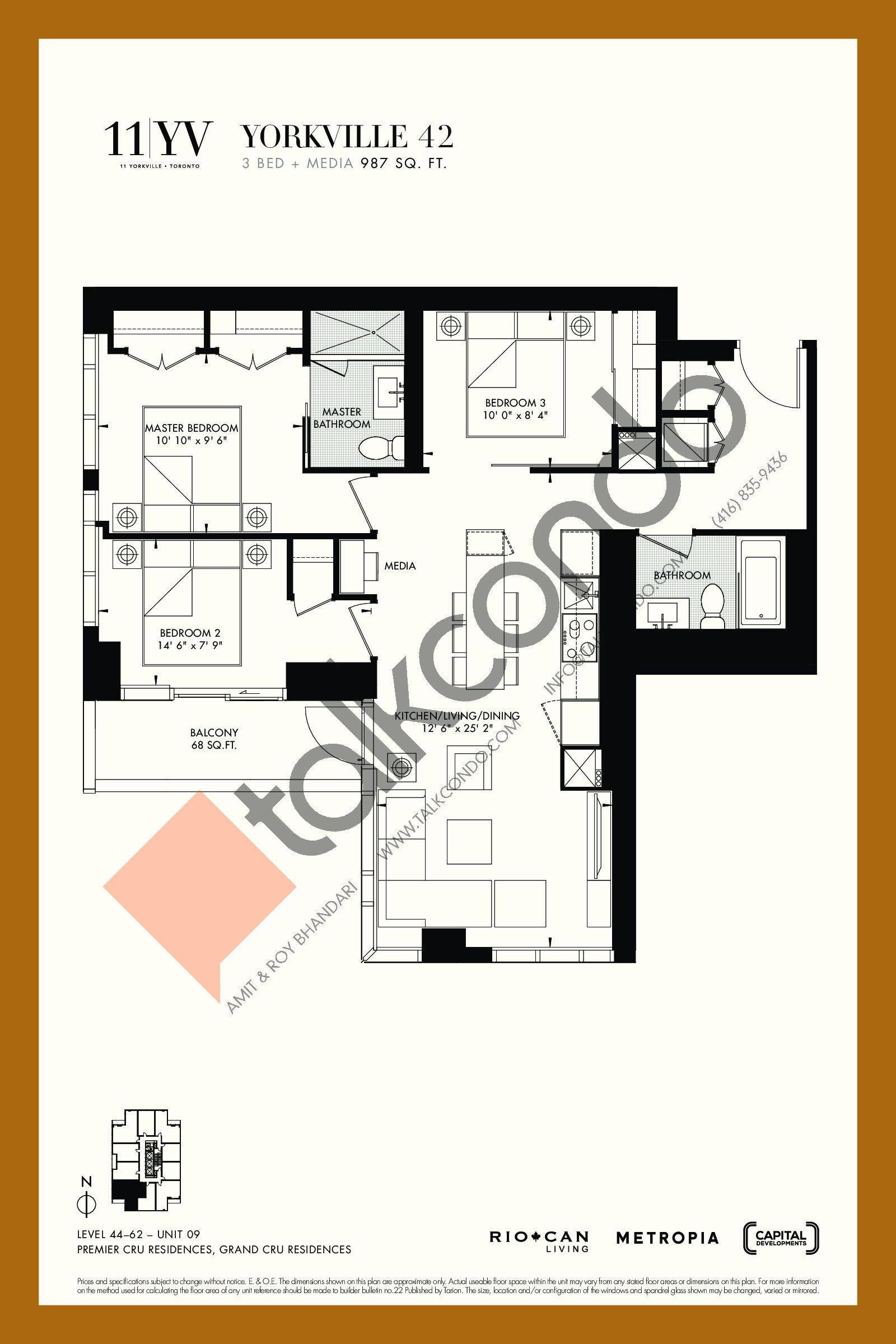 Yorkville 42 Floor Plan at 11YV Condos - 987 sq.ft