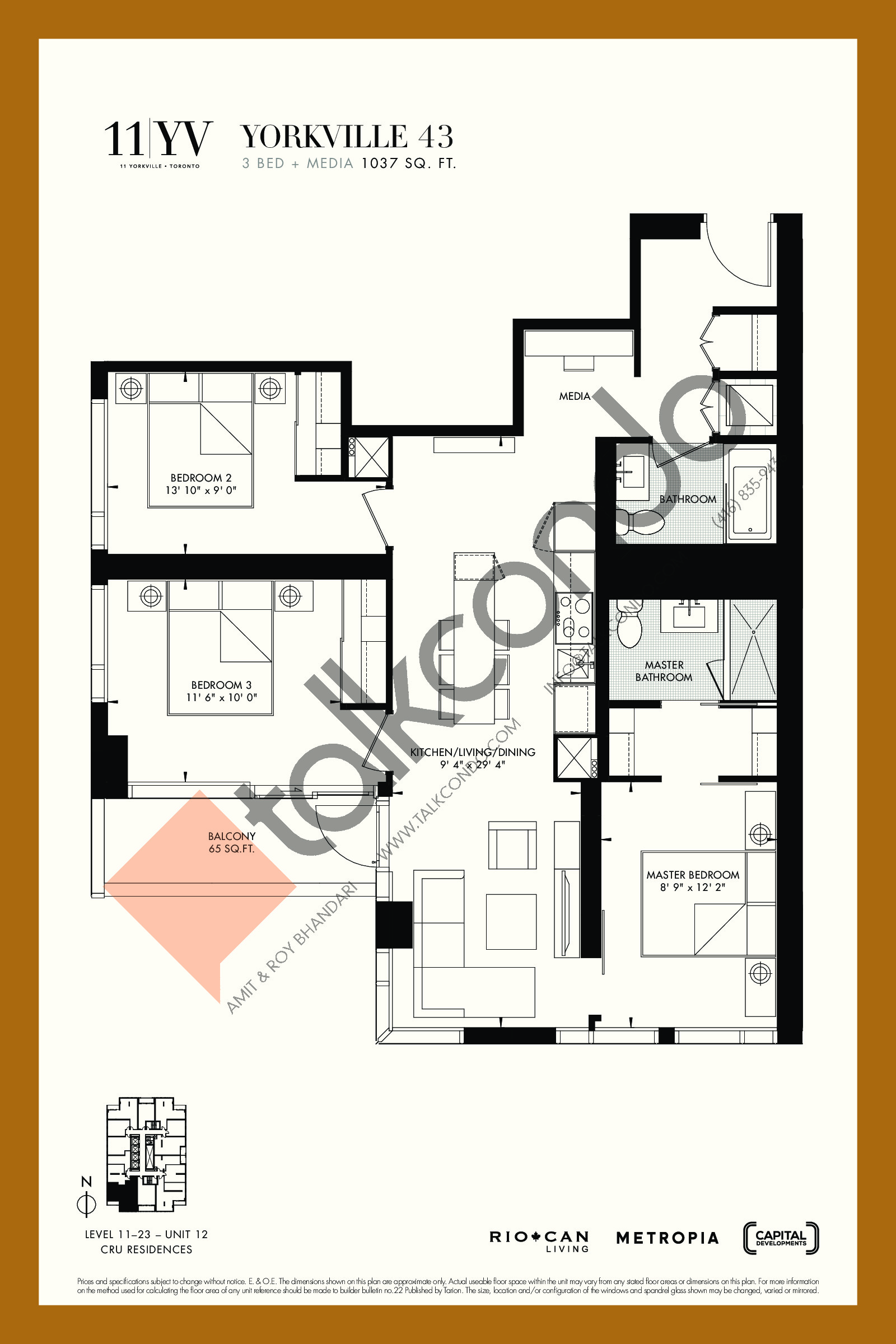 Yorkville 43 Floor Plan at 11YV Condos - 1037 sq.ft