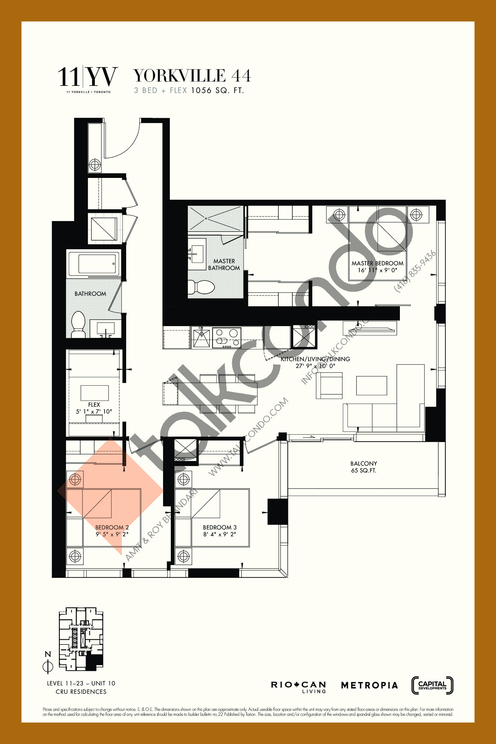 Yorkville 44 Floor Plan at 11YV Condos - 1056 sq.ft