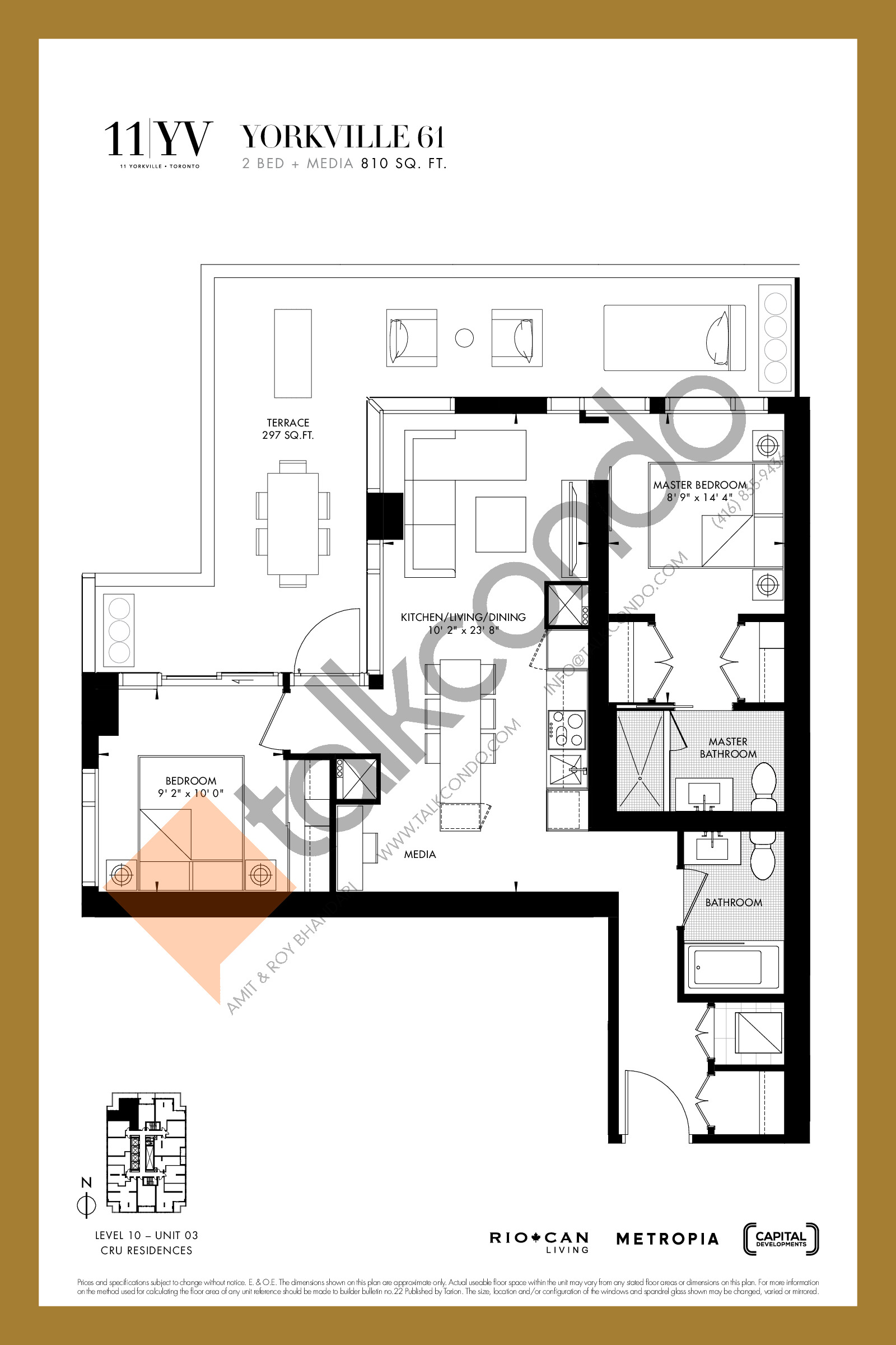 Yorkville 61 Floor Plan at 11YV Condos - 810 sq.ft
