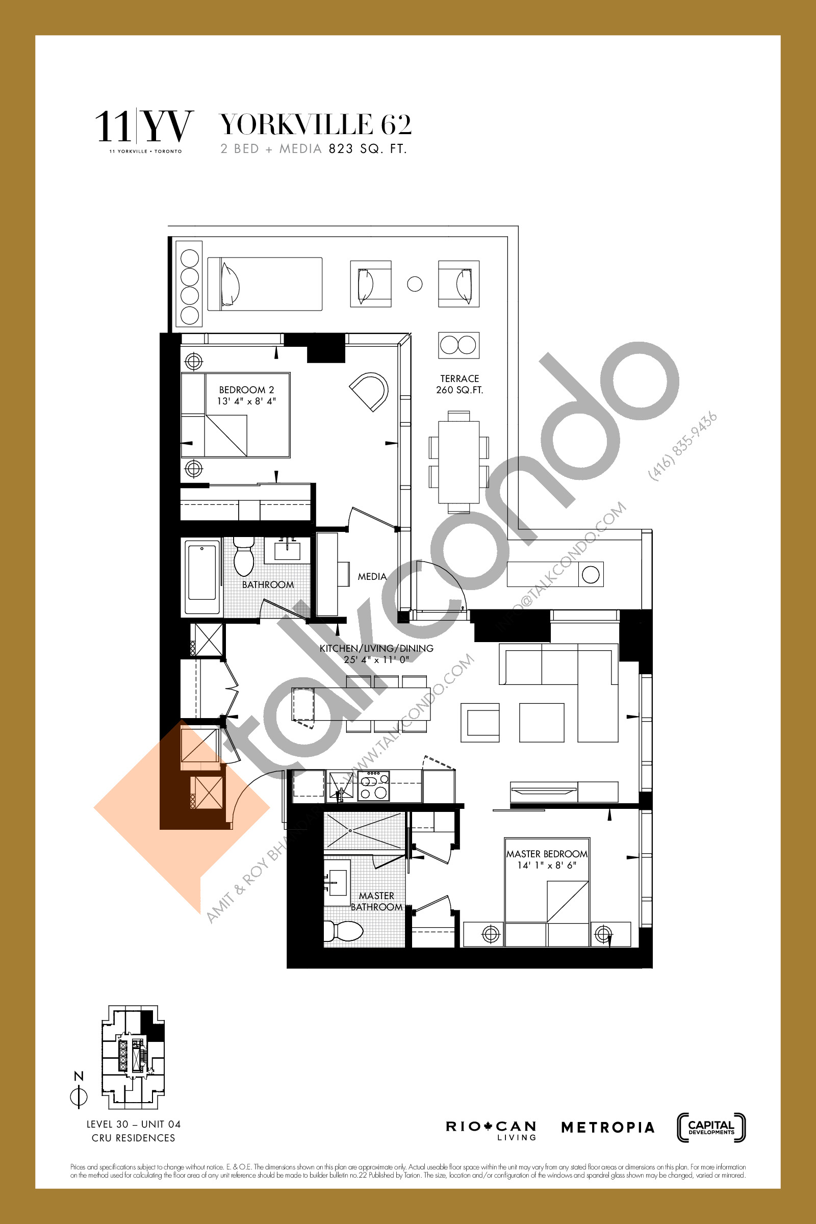 Yorkville 62 Floor Plan at 11YV Condos - 823 sq.ft