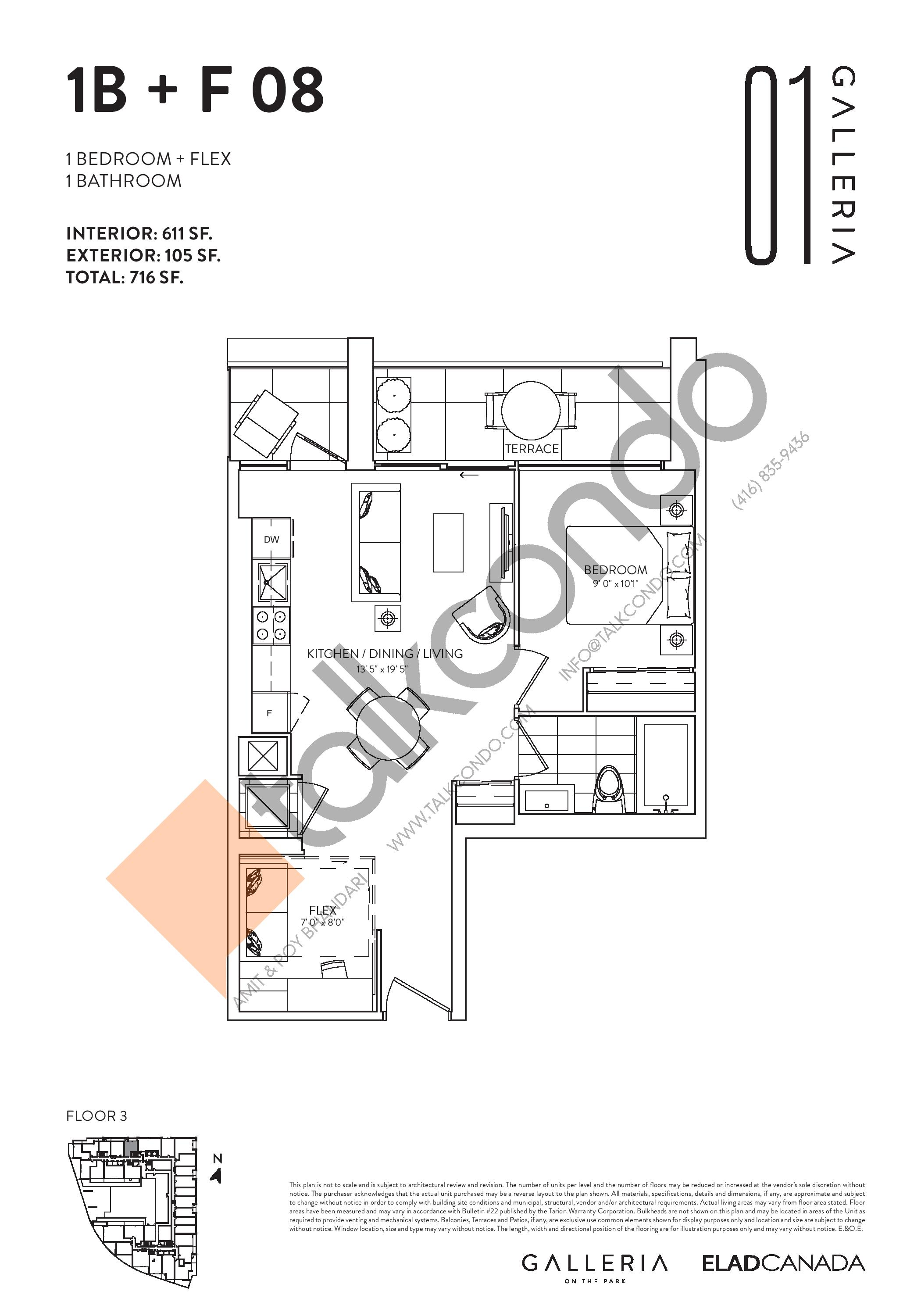 1B + F 08 Floor Plan at Galleria on the Park Condos - 611 sq.ft