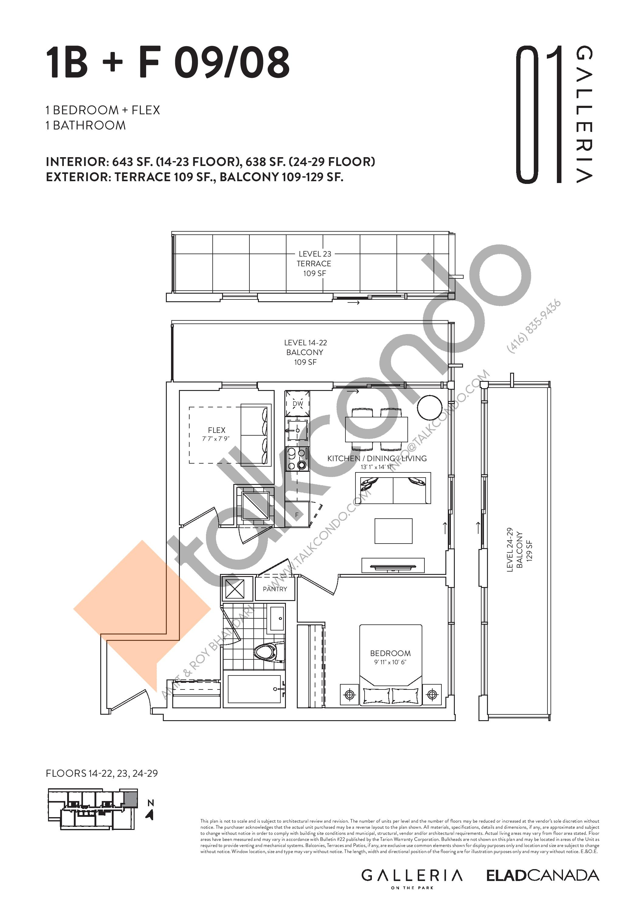 1B + F 09/08 Floor Plan at Galleria on the Park Condos - 643 sq.ft