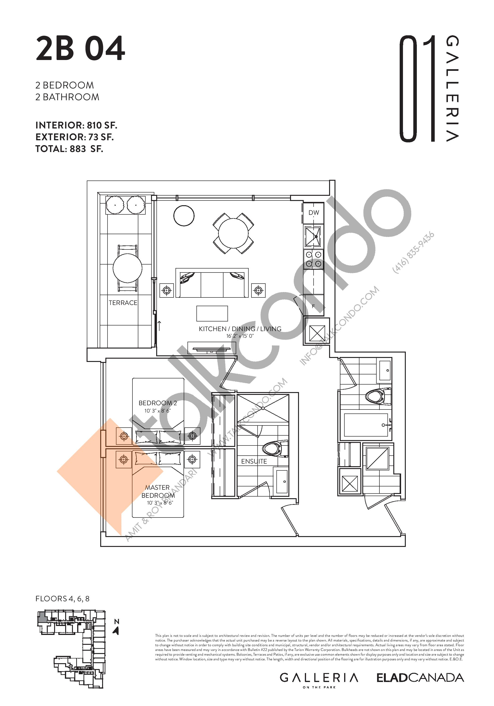 2B 04 Floor Plan at Galleria on the Park Condos - 810 sq.ft