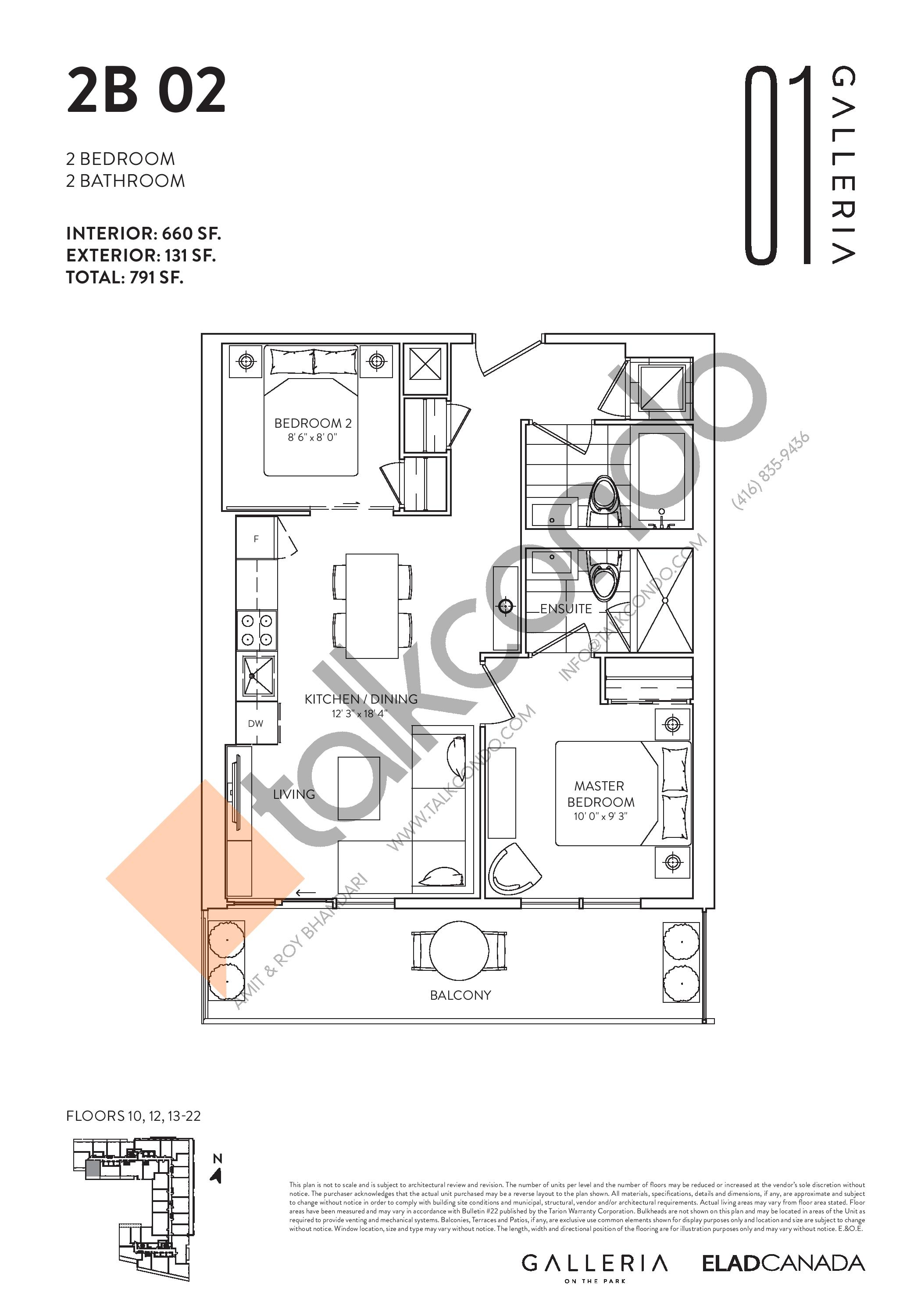 2B 02 Floor Plan at Galleria on the Park Condos - 660 sq.ft