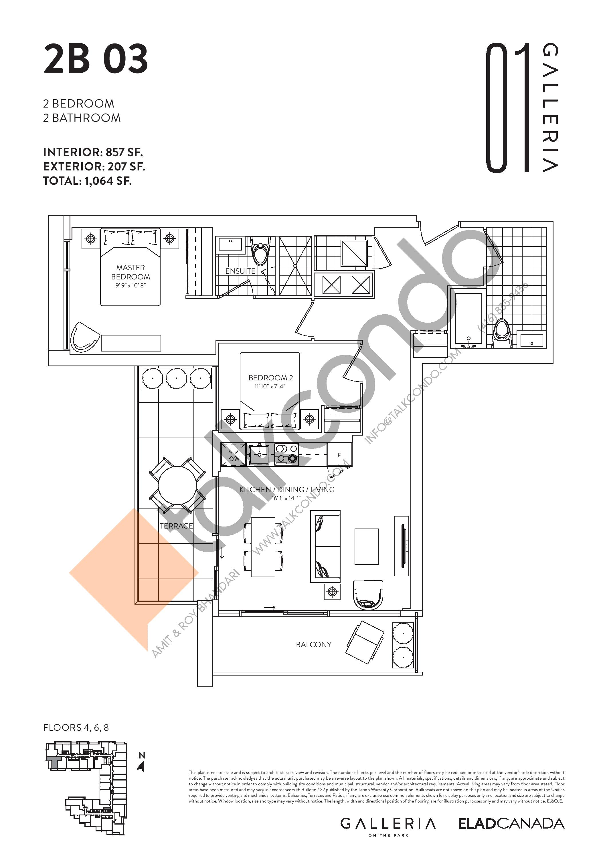 2B 03 Floor Plan at Galleria on the Park Condos - 857 sq.ft
