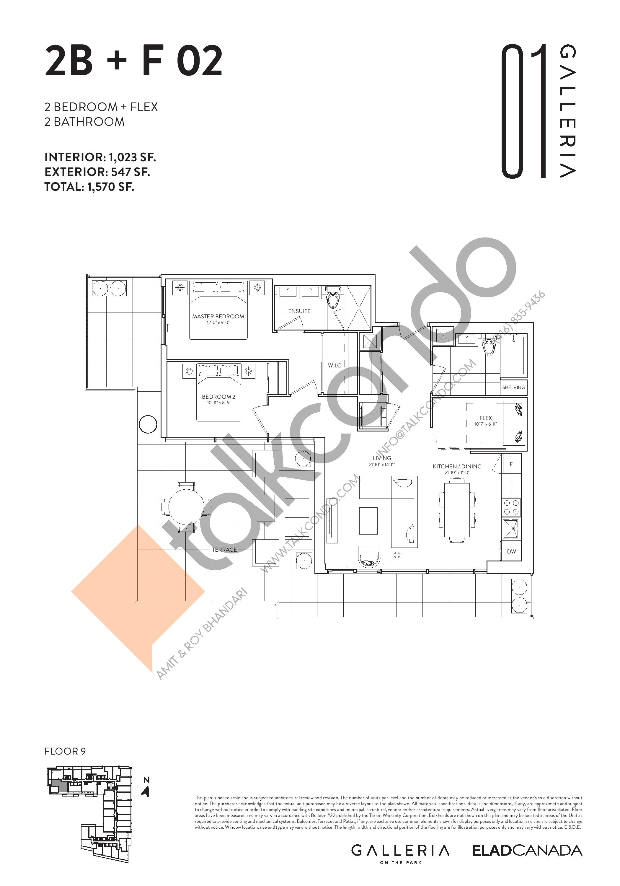 2B + F 02 Floor Plan at Galleria on the Park Condos - 1023 sq.ft