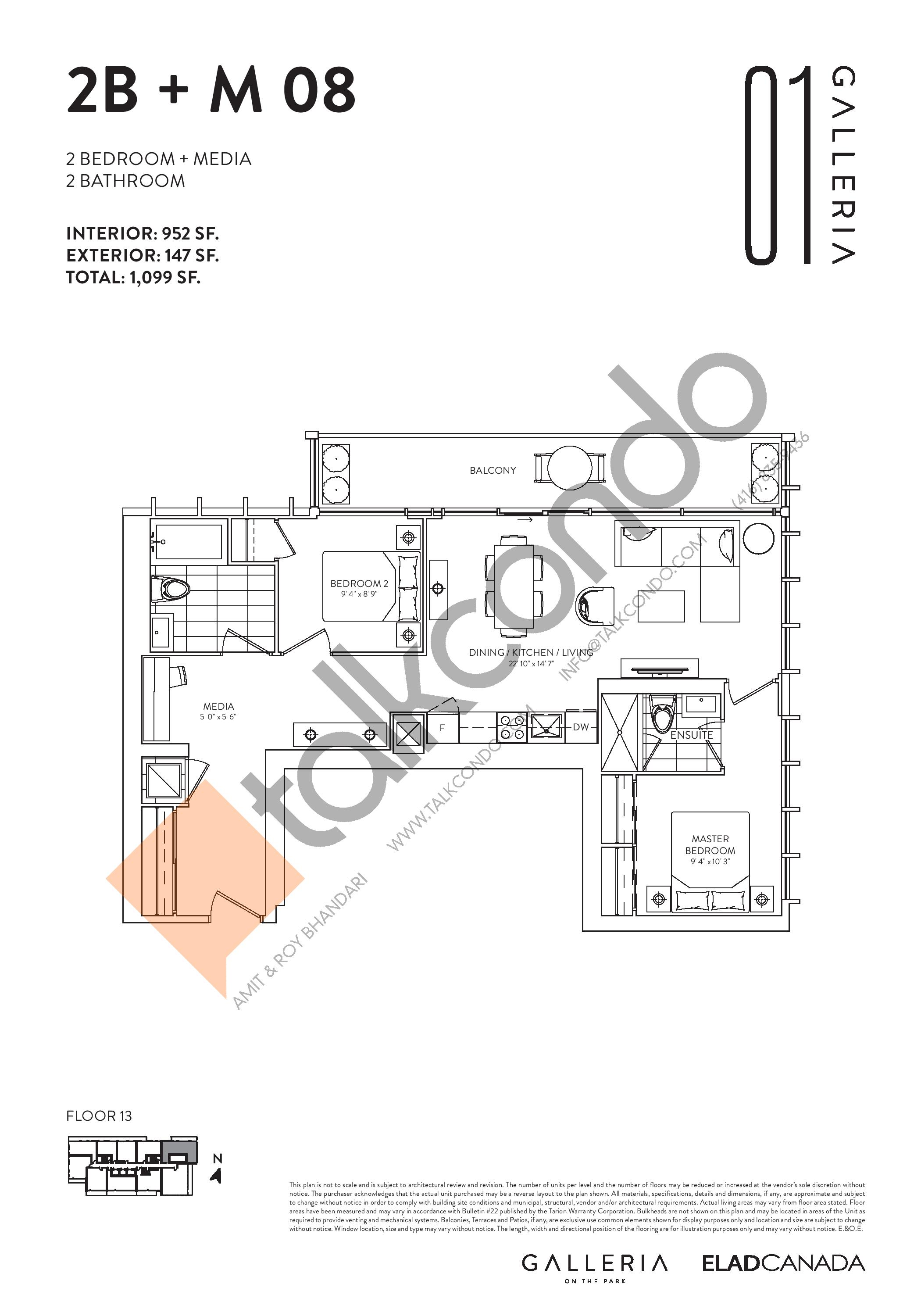 2B + M 08 Floor Plan at Galleria on the Park Condos - 952 sq.ft