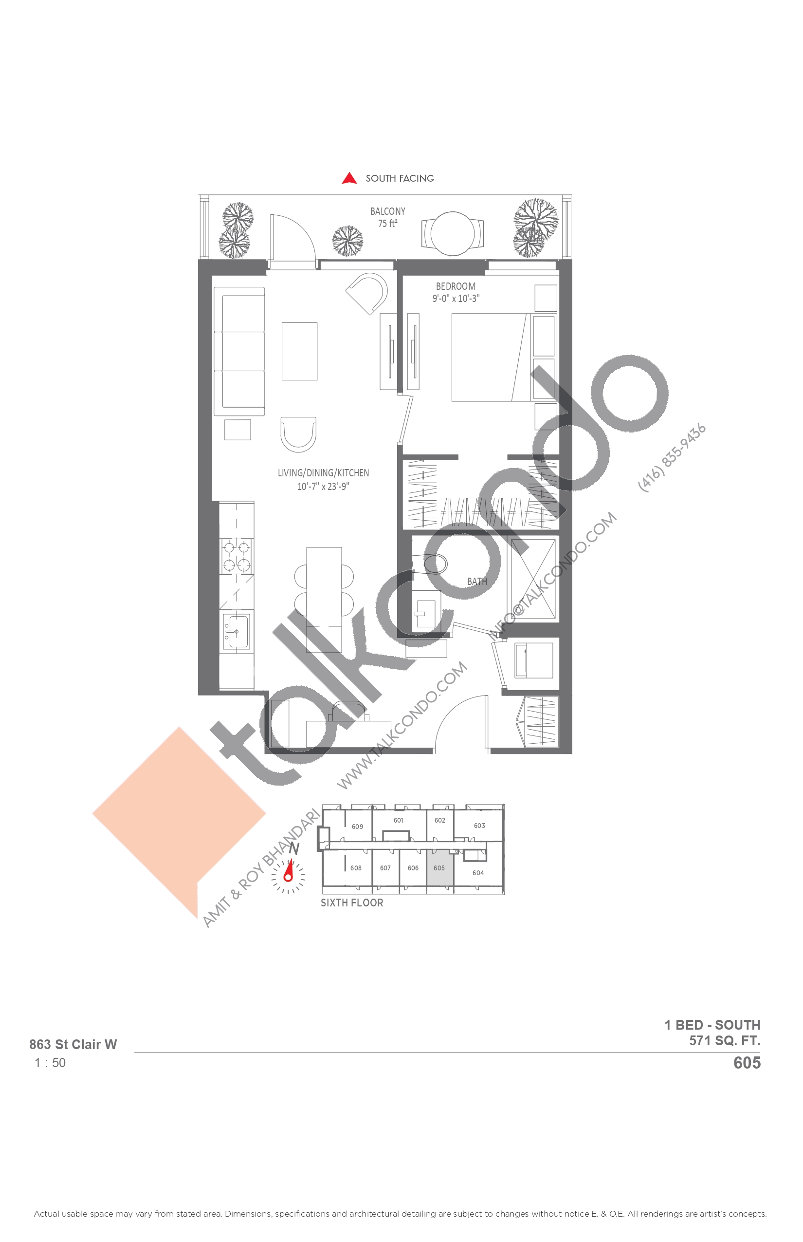 605 Floor Plan at Monza Condos - 571 sq.ft