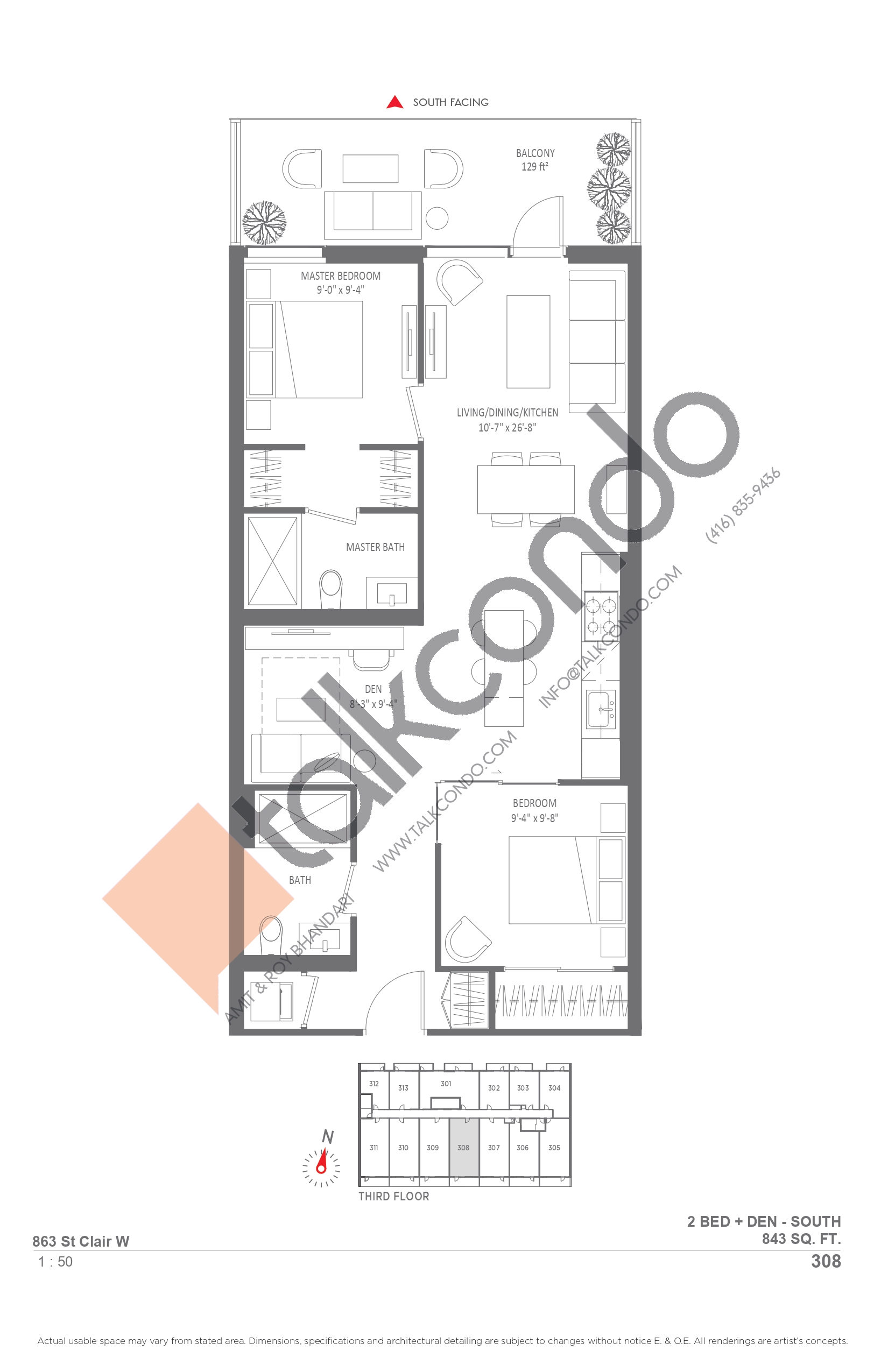 308 Floor Plan at Monza Condos - 843 sq.ft