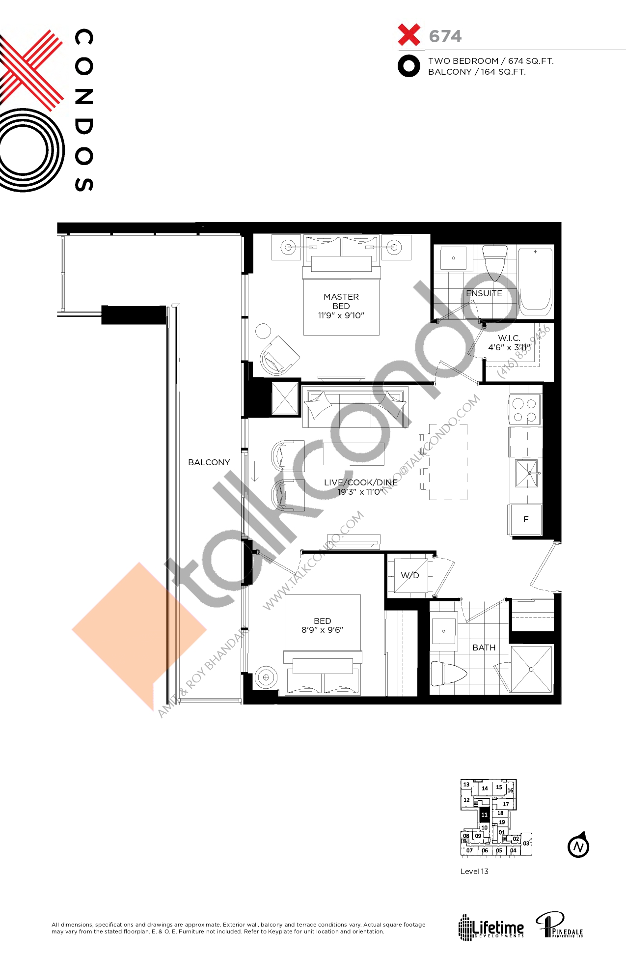 674 Floor Plan at XO Condos - 674 sq.ft