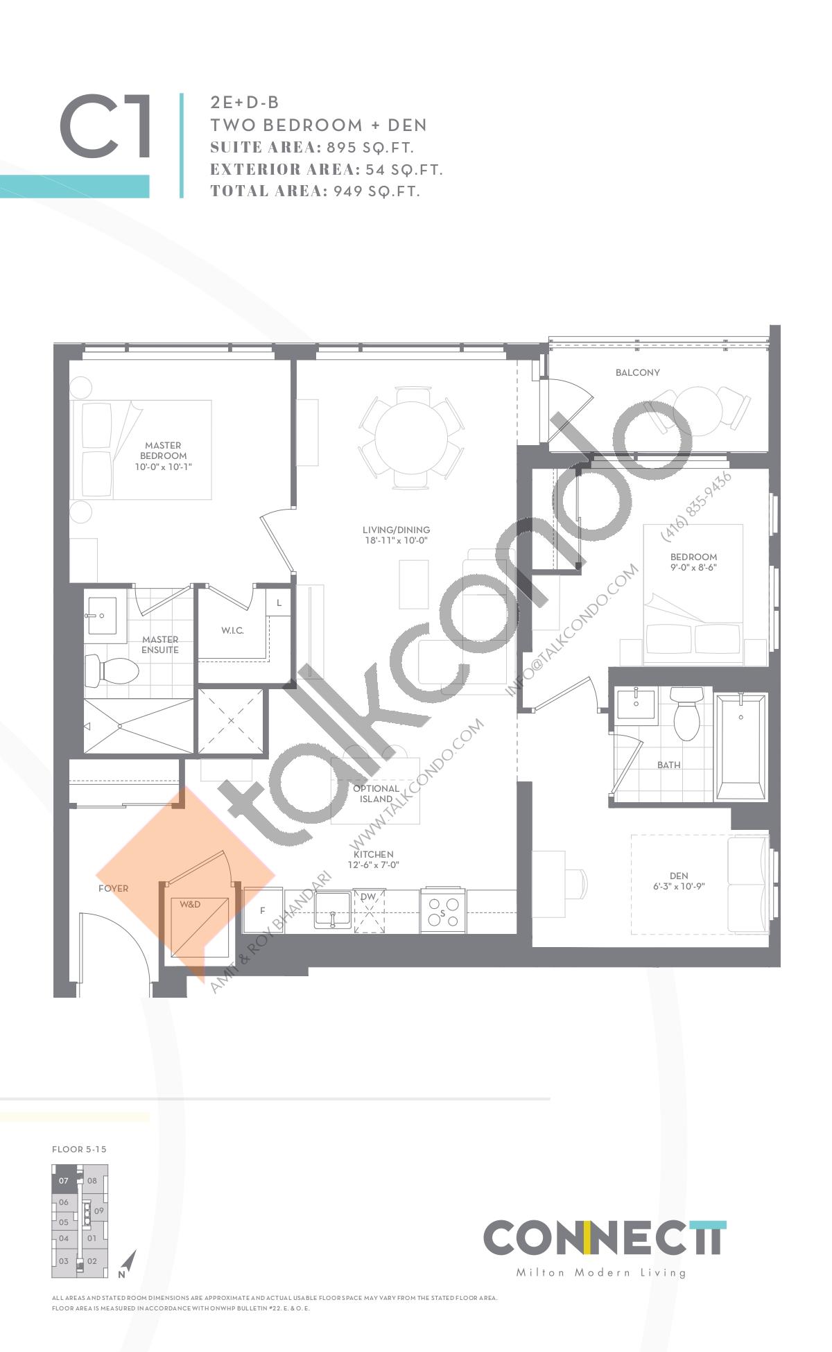 2E+D-B Floor Plan at Connectt Urban Community Condos - 895 sq.ft