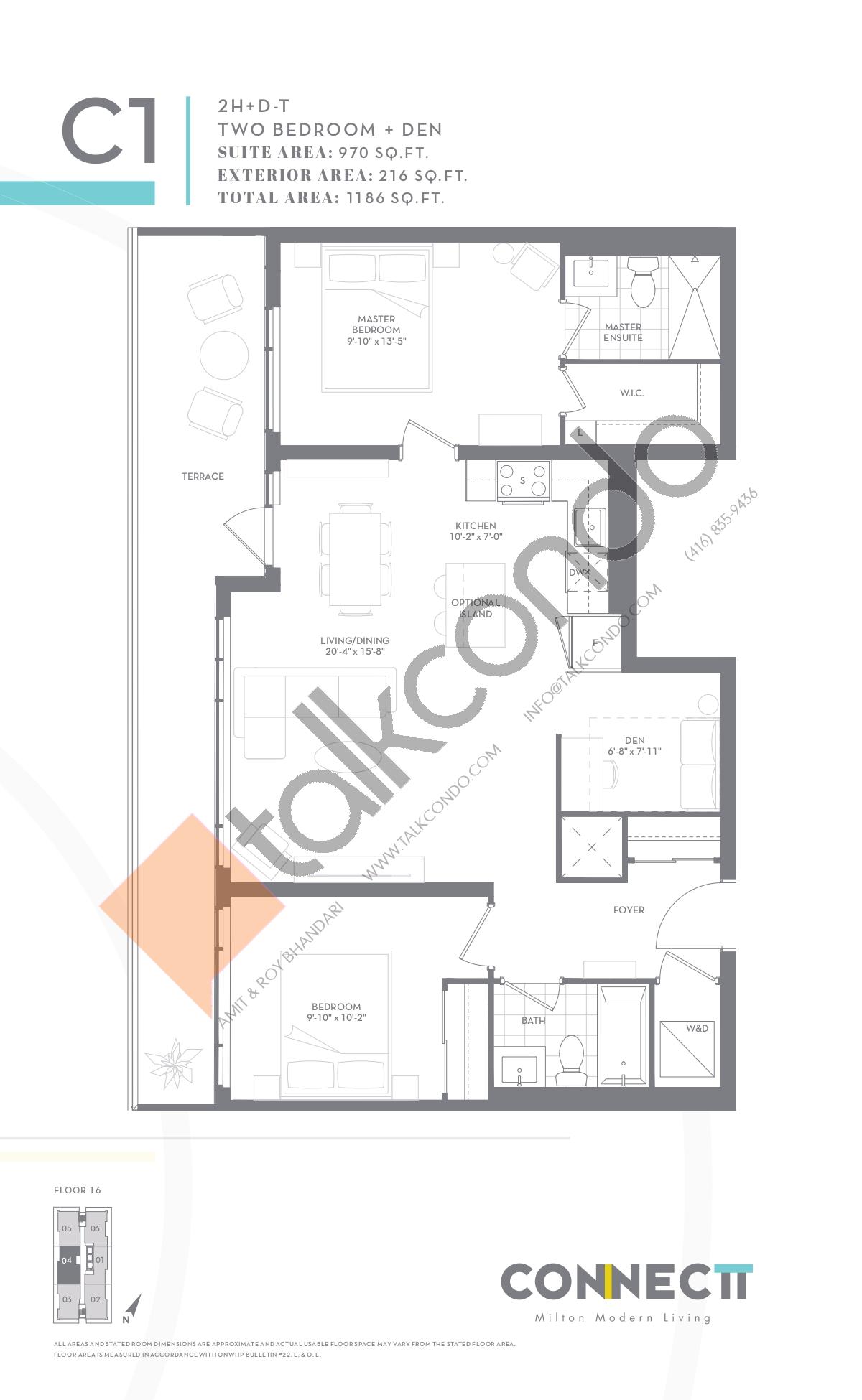 2H+D-T Floor Plan at Connectt Urban Community Condos - 970 sq.ft