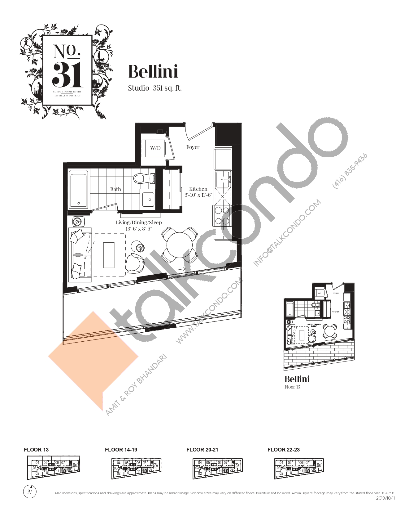 Bellini Floor Plan at No. 31 Condos - 351 sq.ft