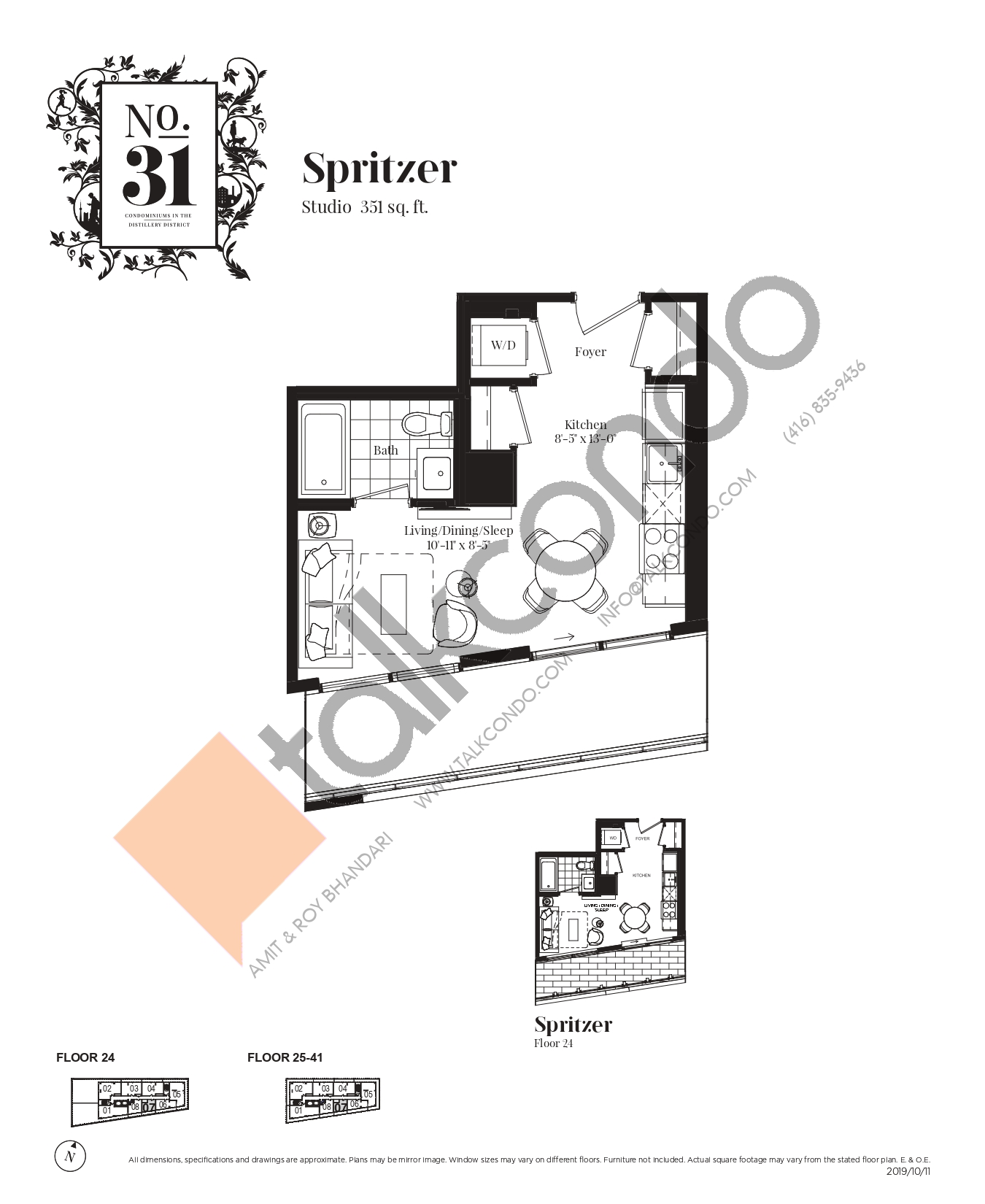 Spritzer Floor Plan at No. 31 Condos - 351 sq.ft