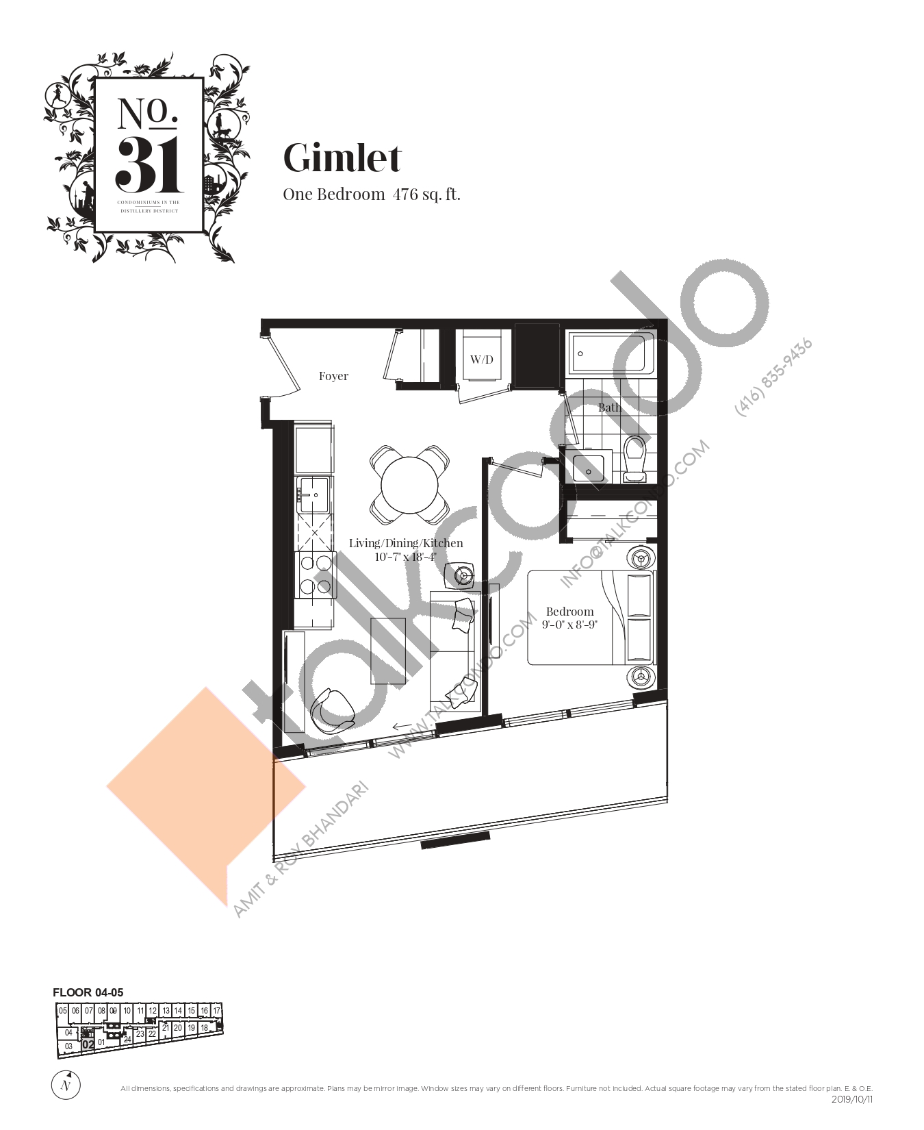 Gimlet Floor Plan at No. 31 Condos - 476 sq.ft
