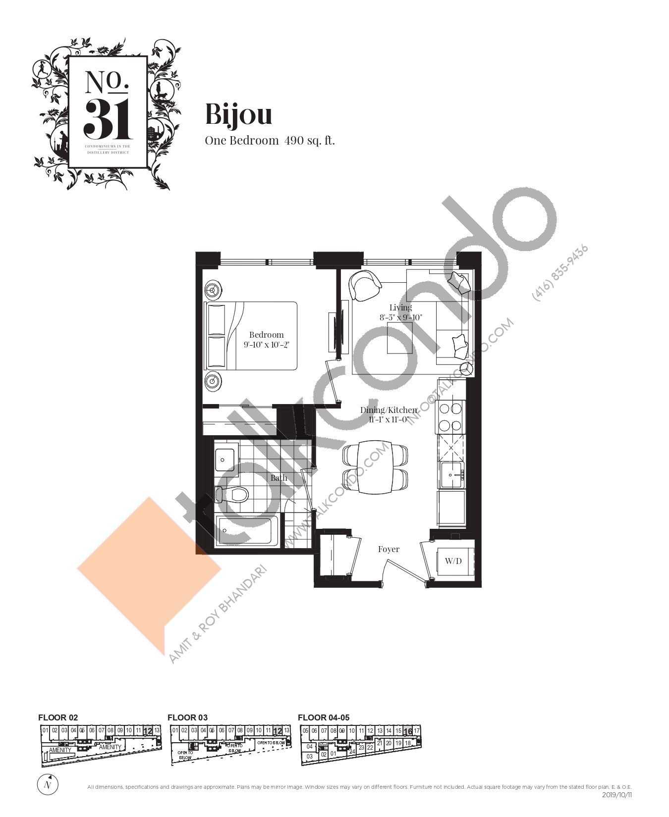 Bijou Floor Plan at No. 31 Condos - 490 sq.ft