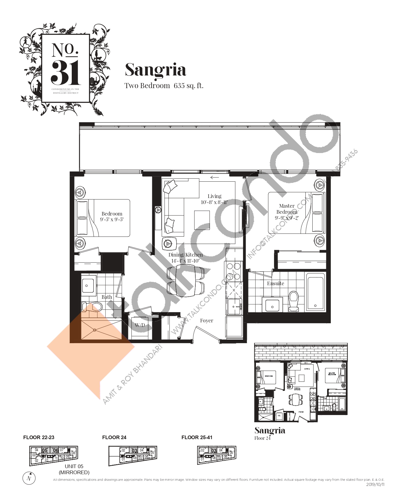 Sangria Floor Plan at No. 31 Condos - 635 sq.ft
