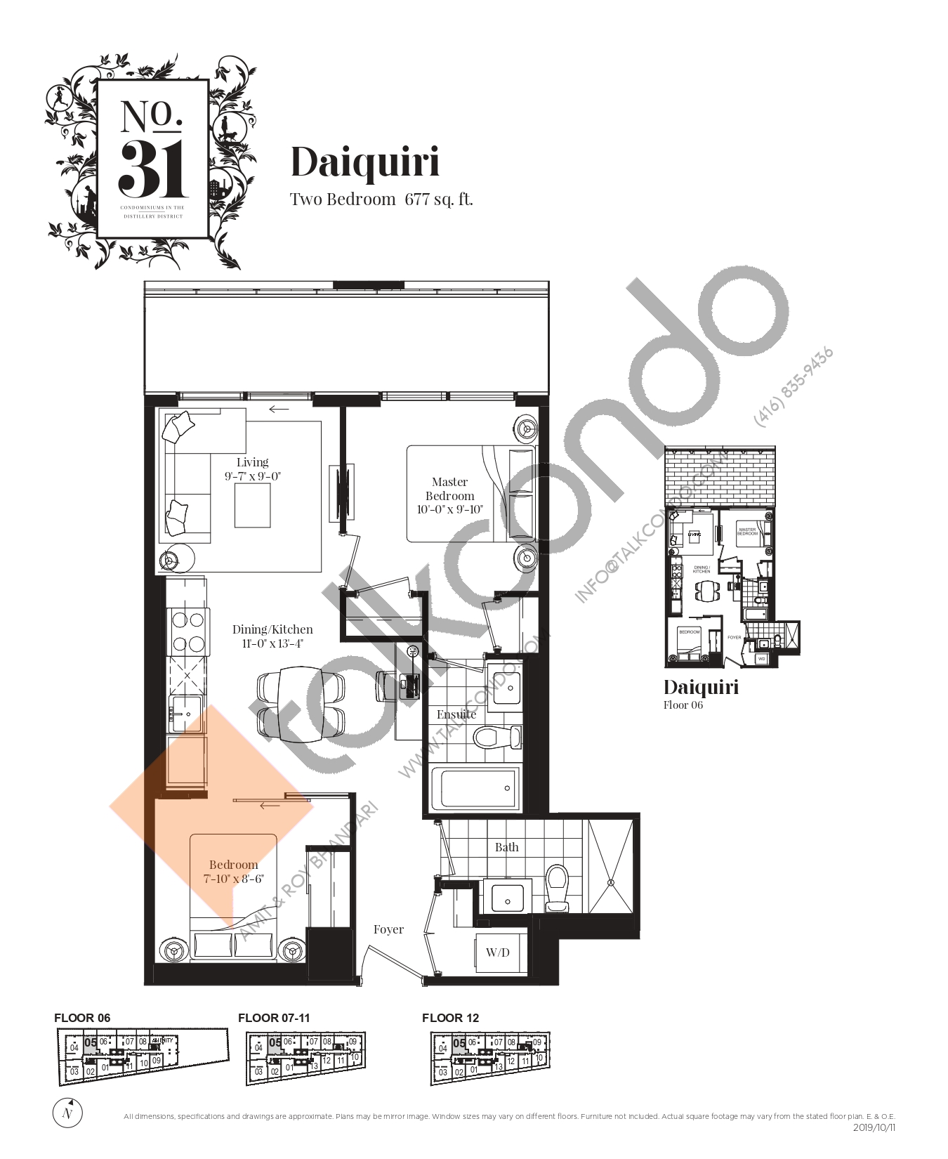 Daiquiri Floor Plan at No. 31 Condos - 677 sq.ft