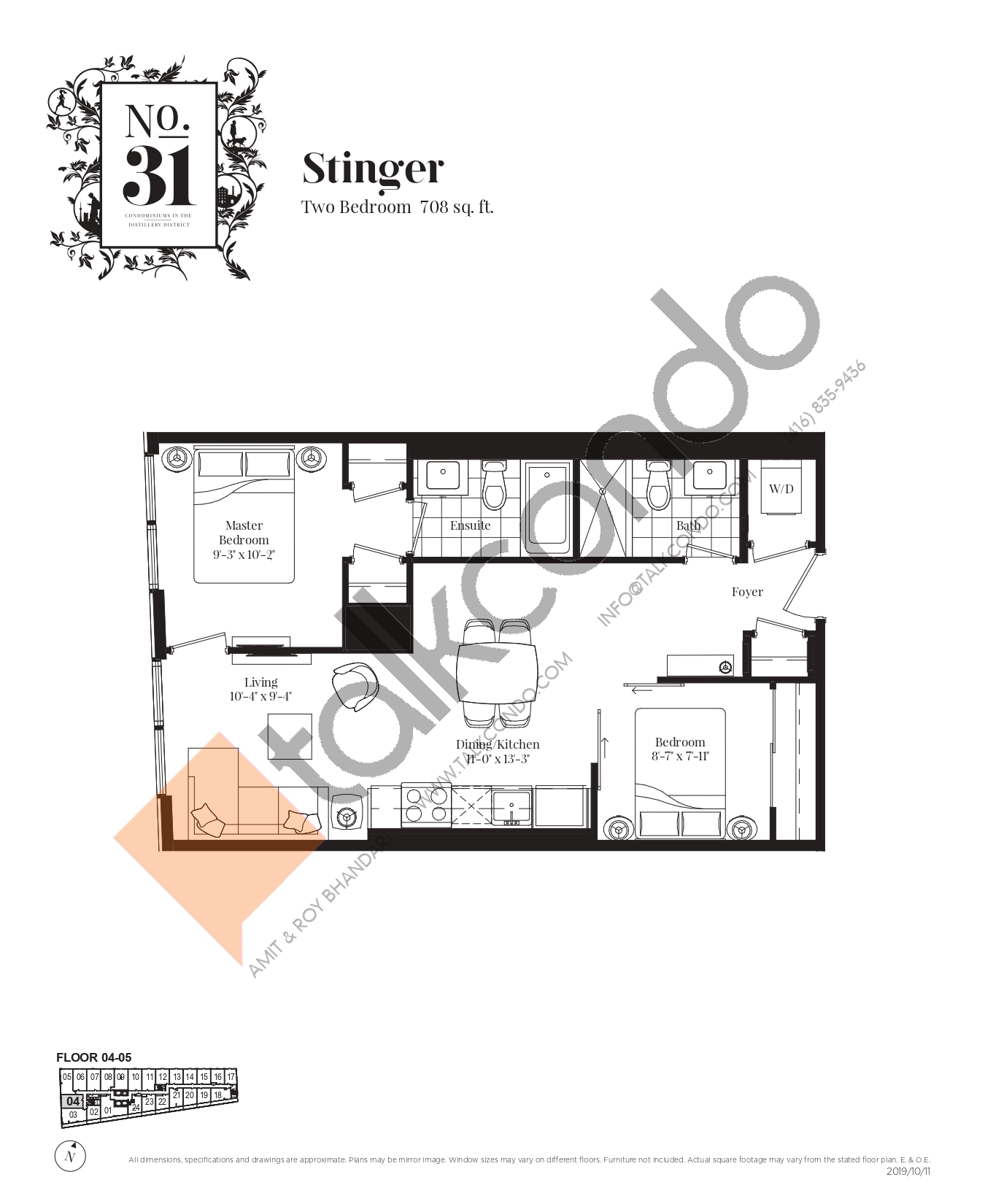 Stinger Floor Plan at No. 31 Condos - 708 sq.ft