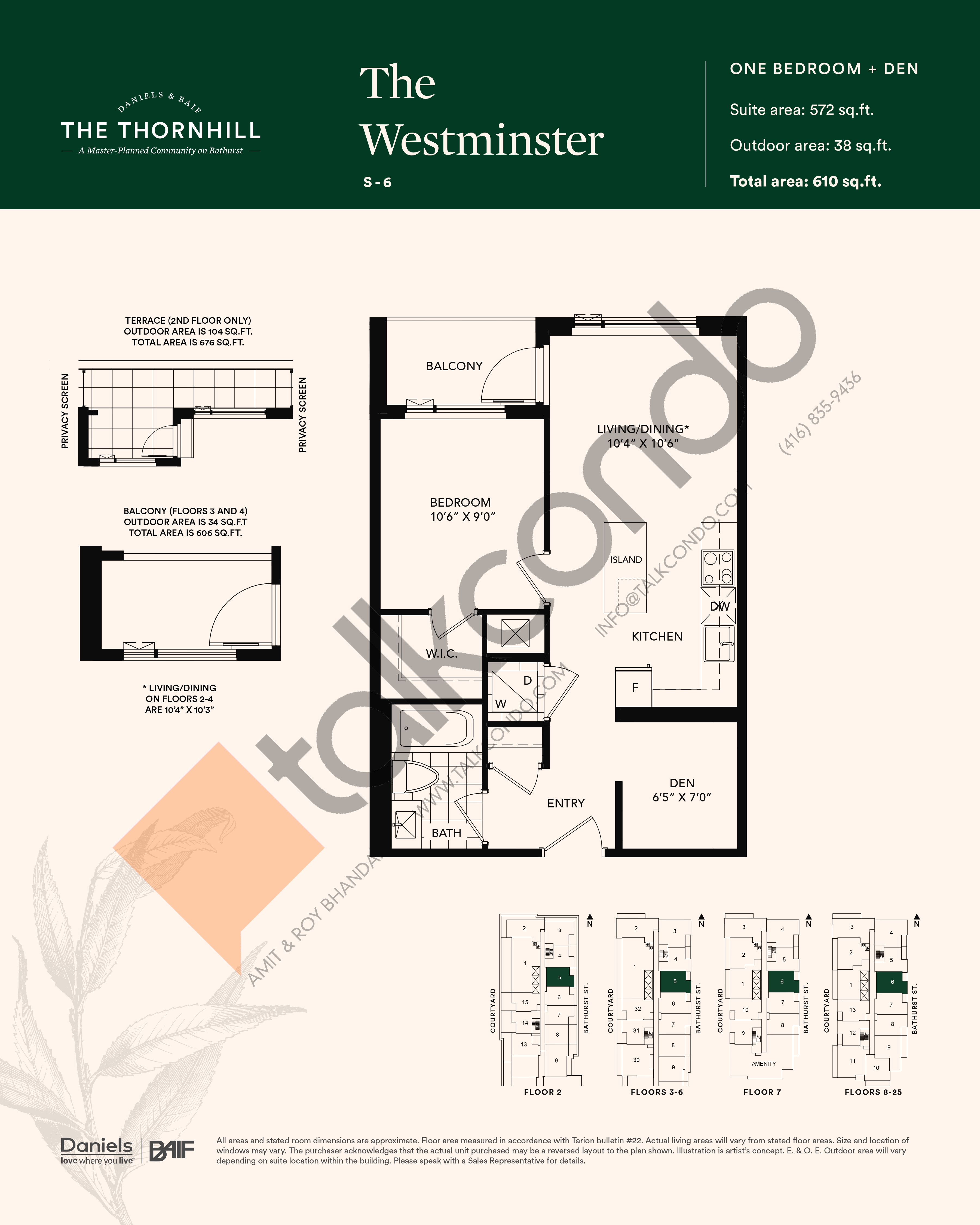 The Westminster Floor Plan at The Thornhill Condos - 572 sq.ft