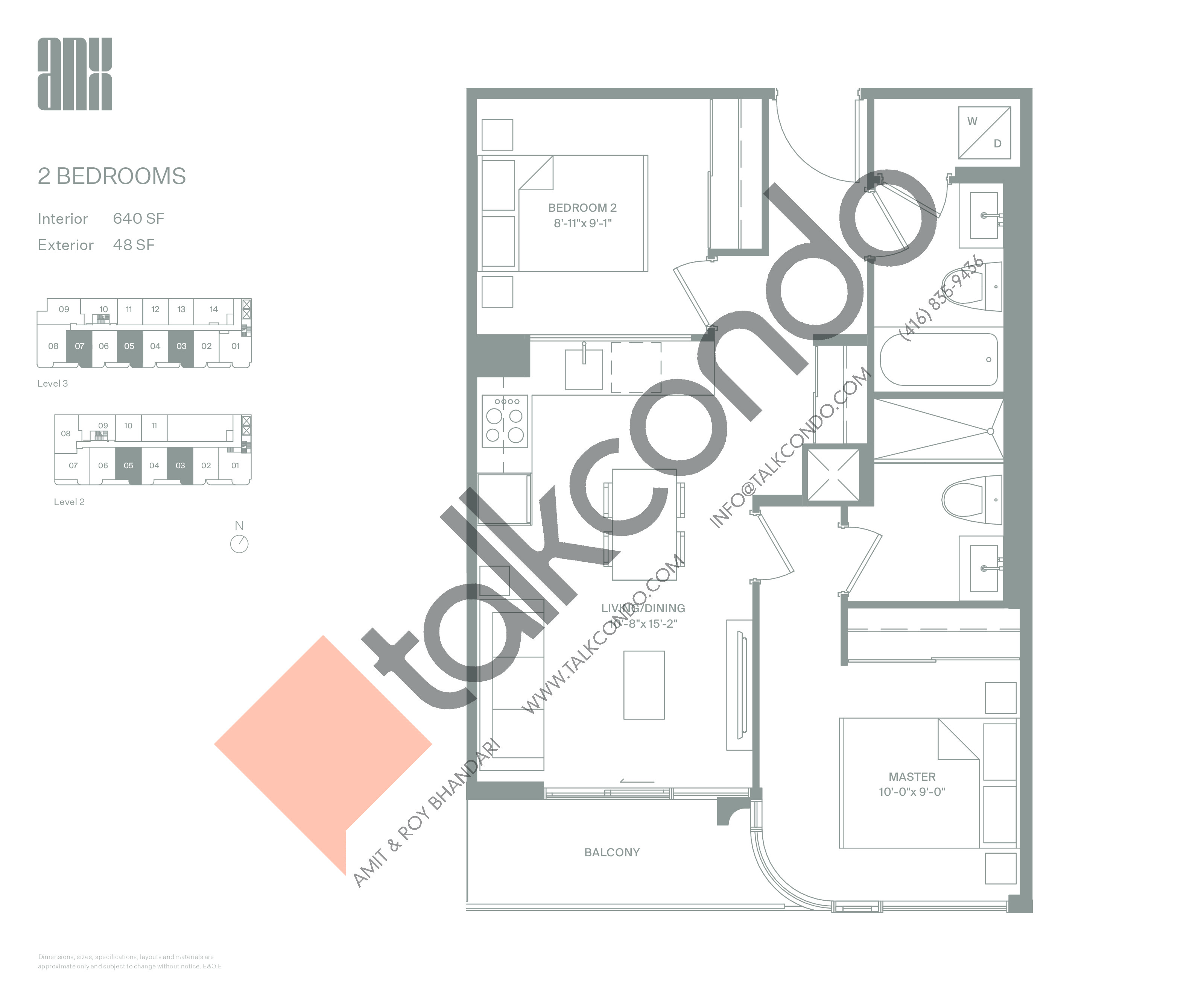 Suite 640 Option B Floor Plan at ANX Condos - 640 sq.ft