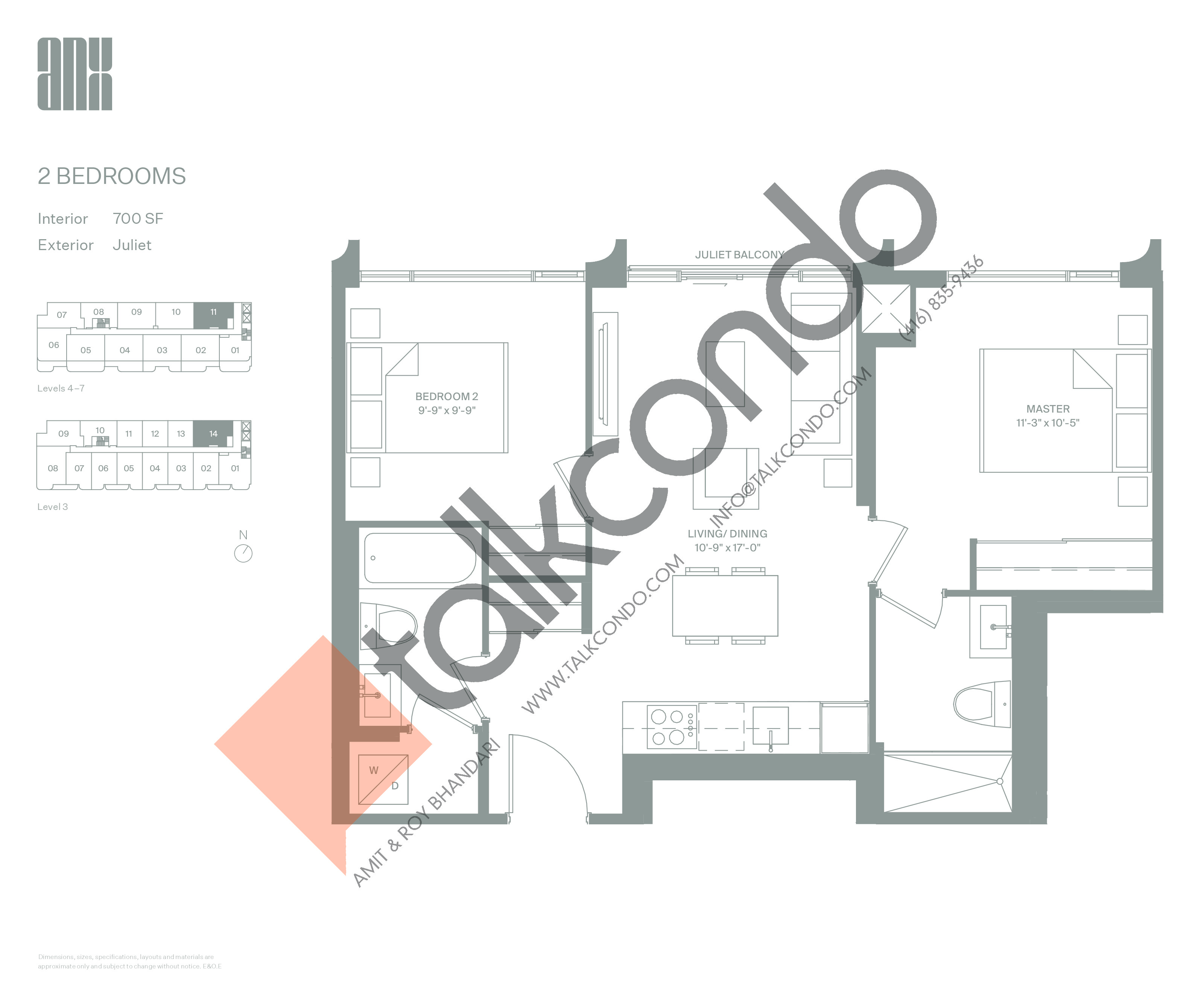 Suite 700 Floor Plan at ANX Condos - 700 sq.ft