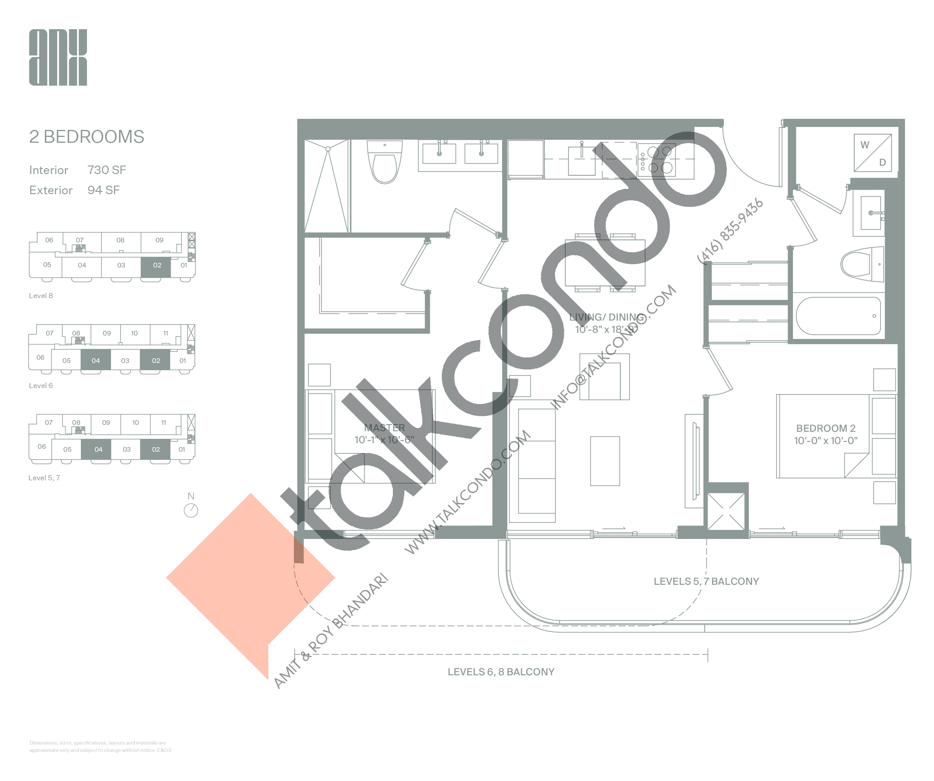 Suite 730 Option E Floor Plan at ANX Condos - 730 sq.ft