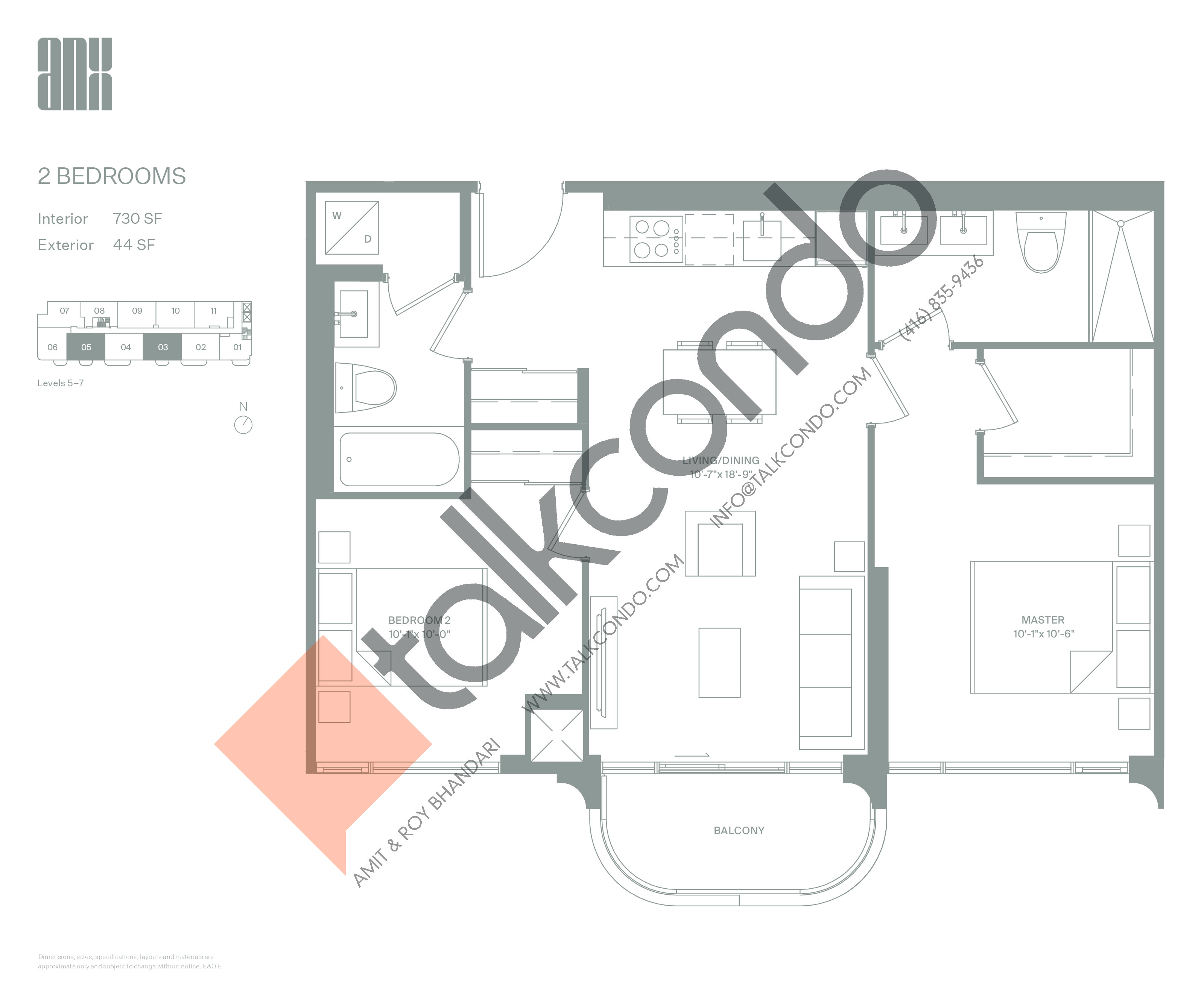 Suite 730 Option F Floor Plan at ANX Condos - 730 sq.ft