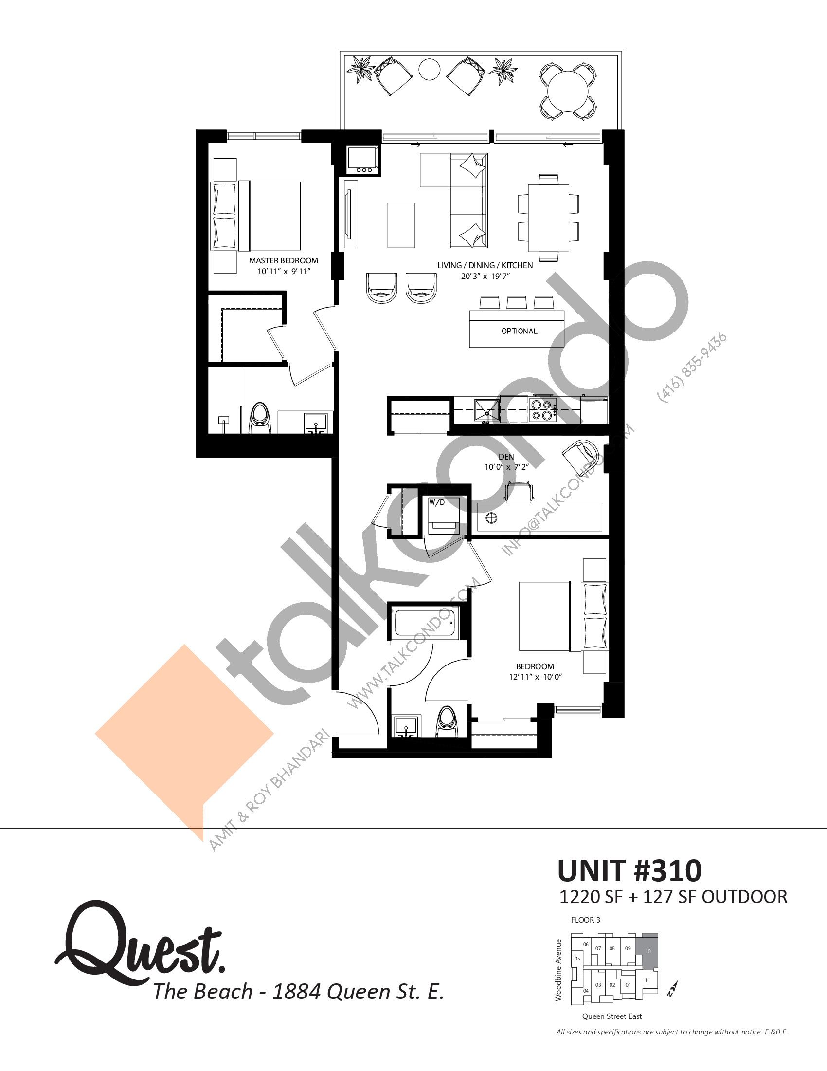 Unit 310 Floor Plan at Heartwood the Beach Condos - 1220 sq.ft