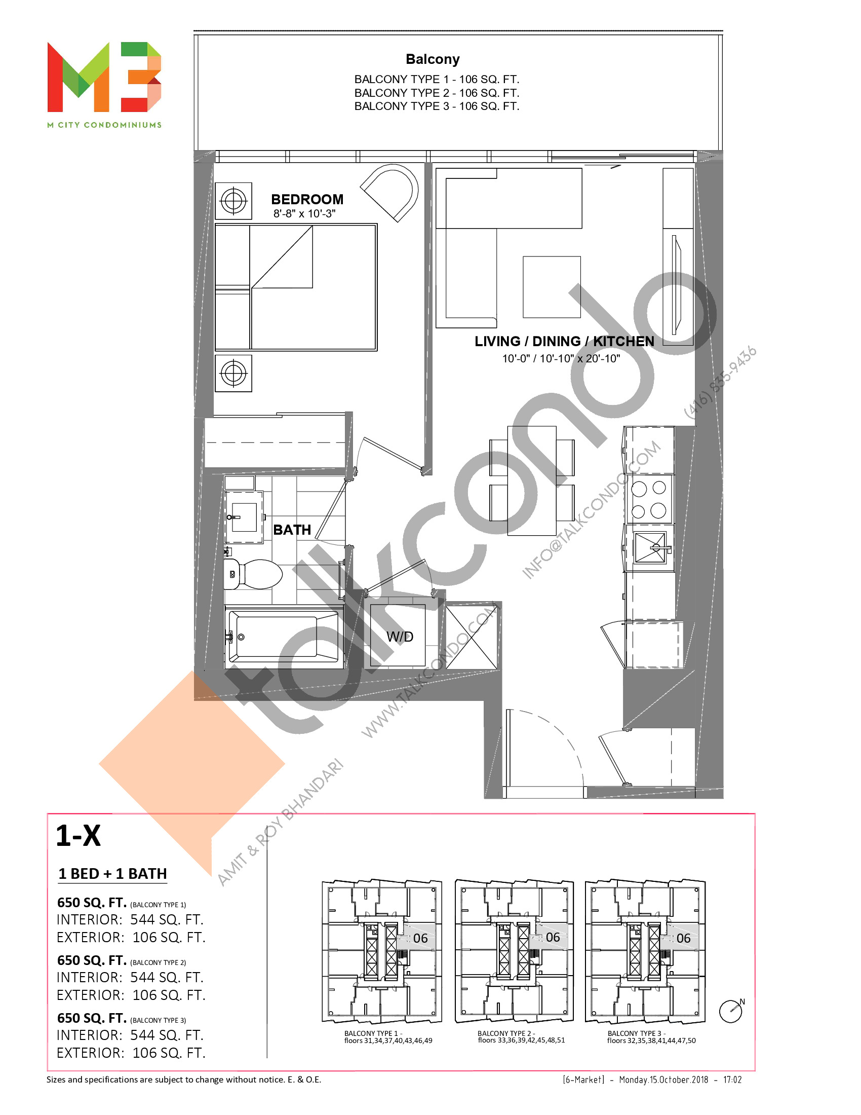 1-X Floor Plan at M3 Condos - 544 sq.ft