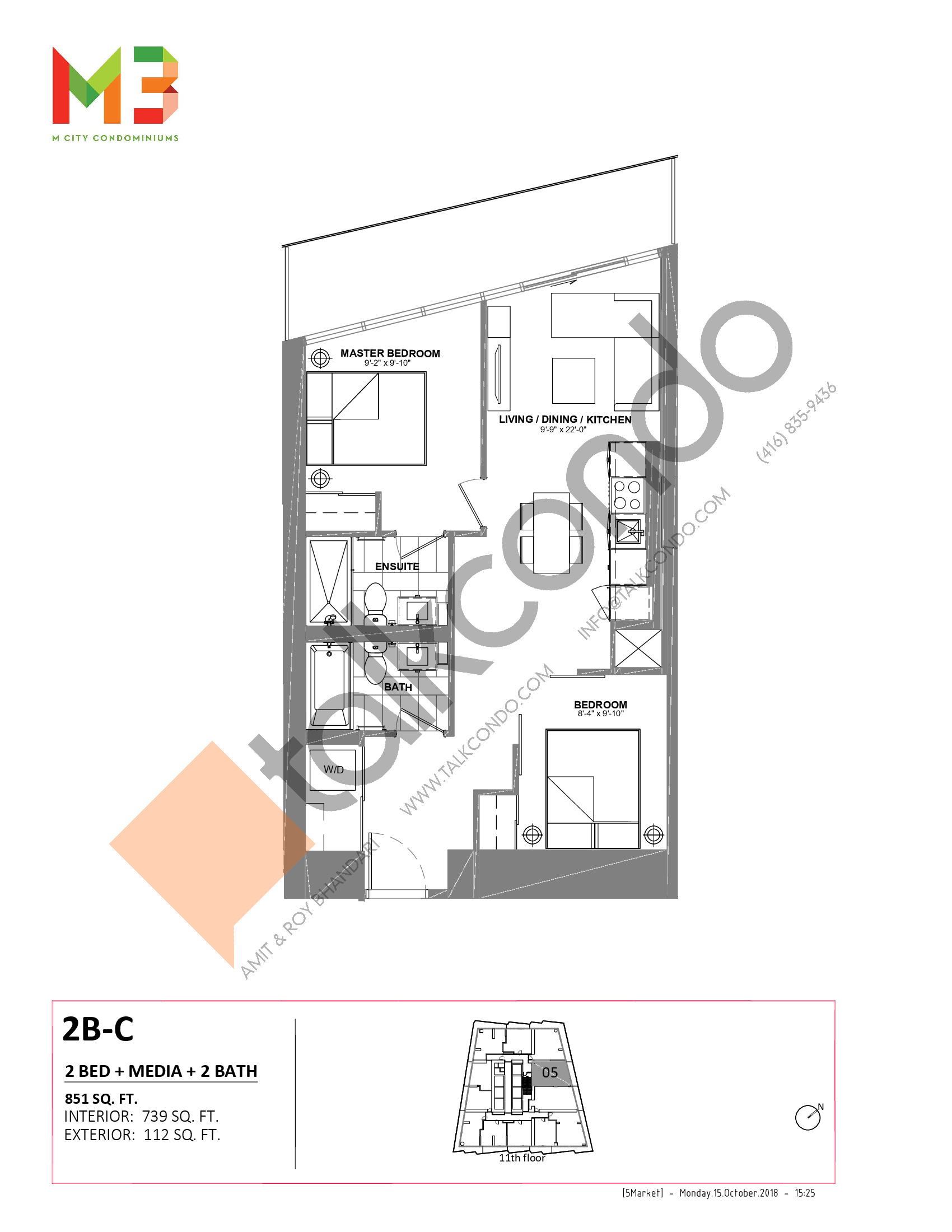 2B-C Floor Plan at M3 Condos - 739 sq.ft