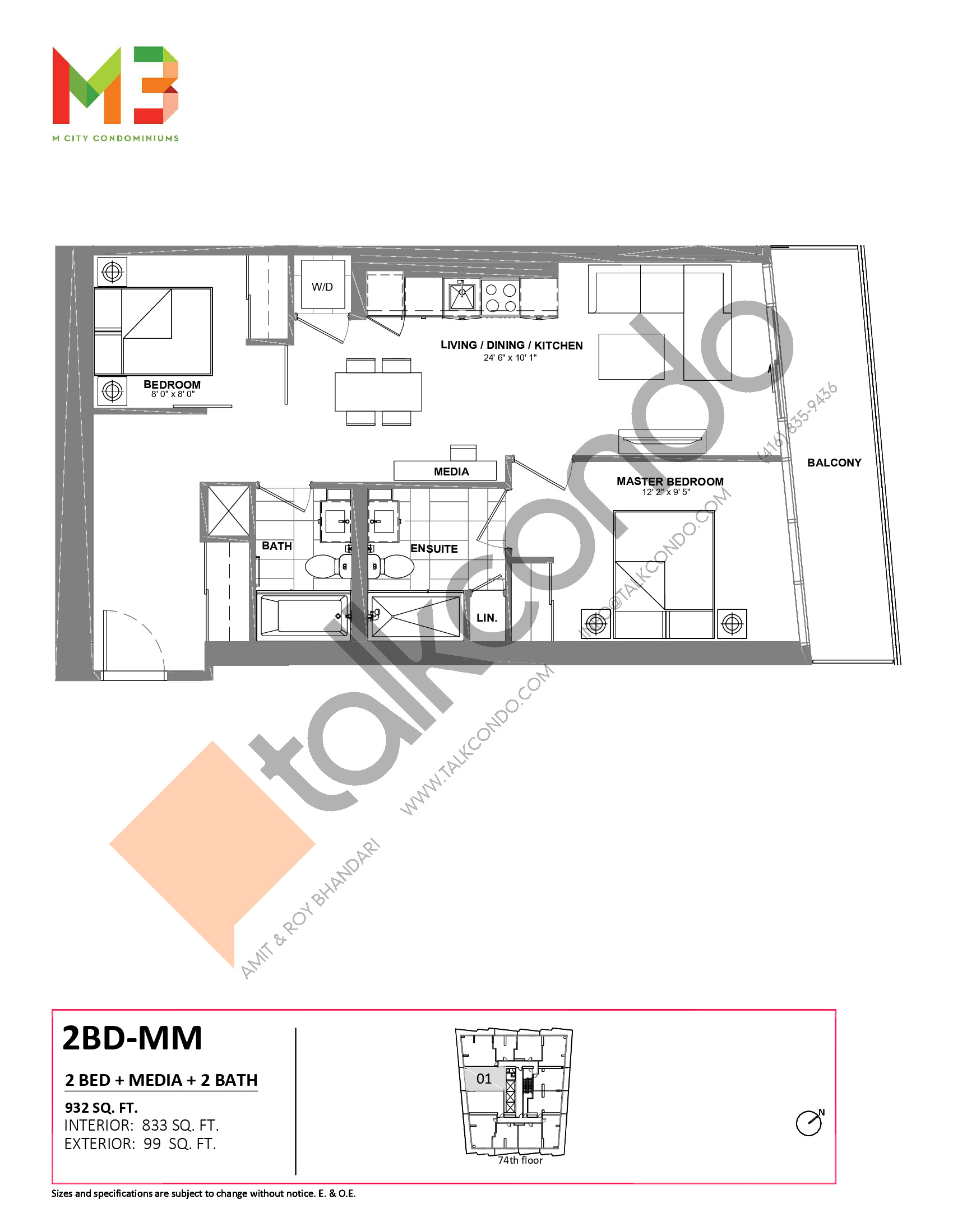 2BD-MM Floor Plan at M3 Condos - 833 sq.ft