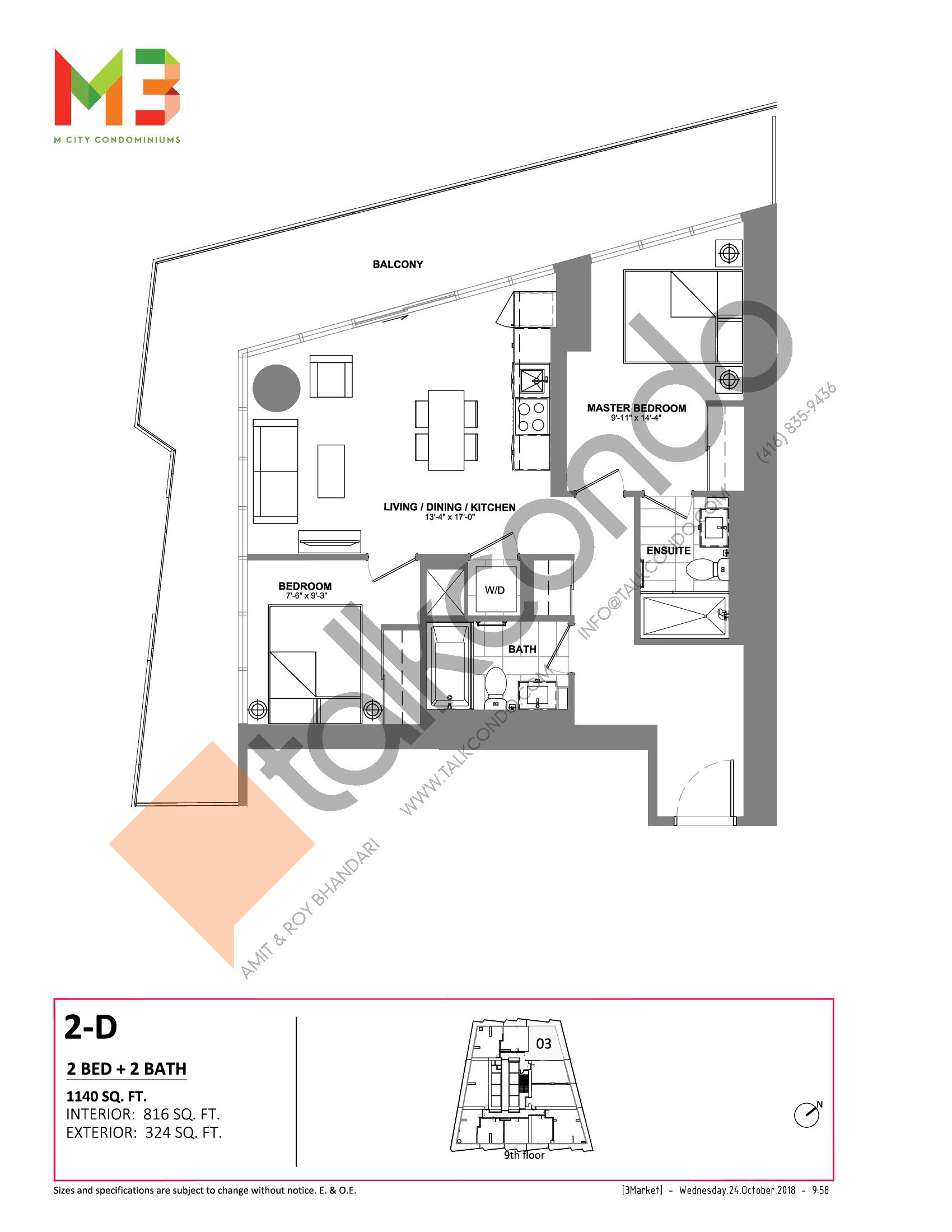 2-D Floor Plan at M3 Condos - 816 sq.ft