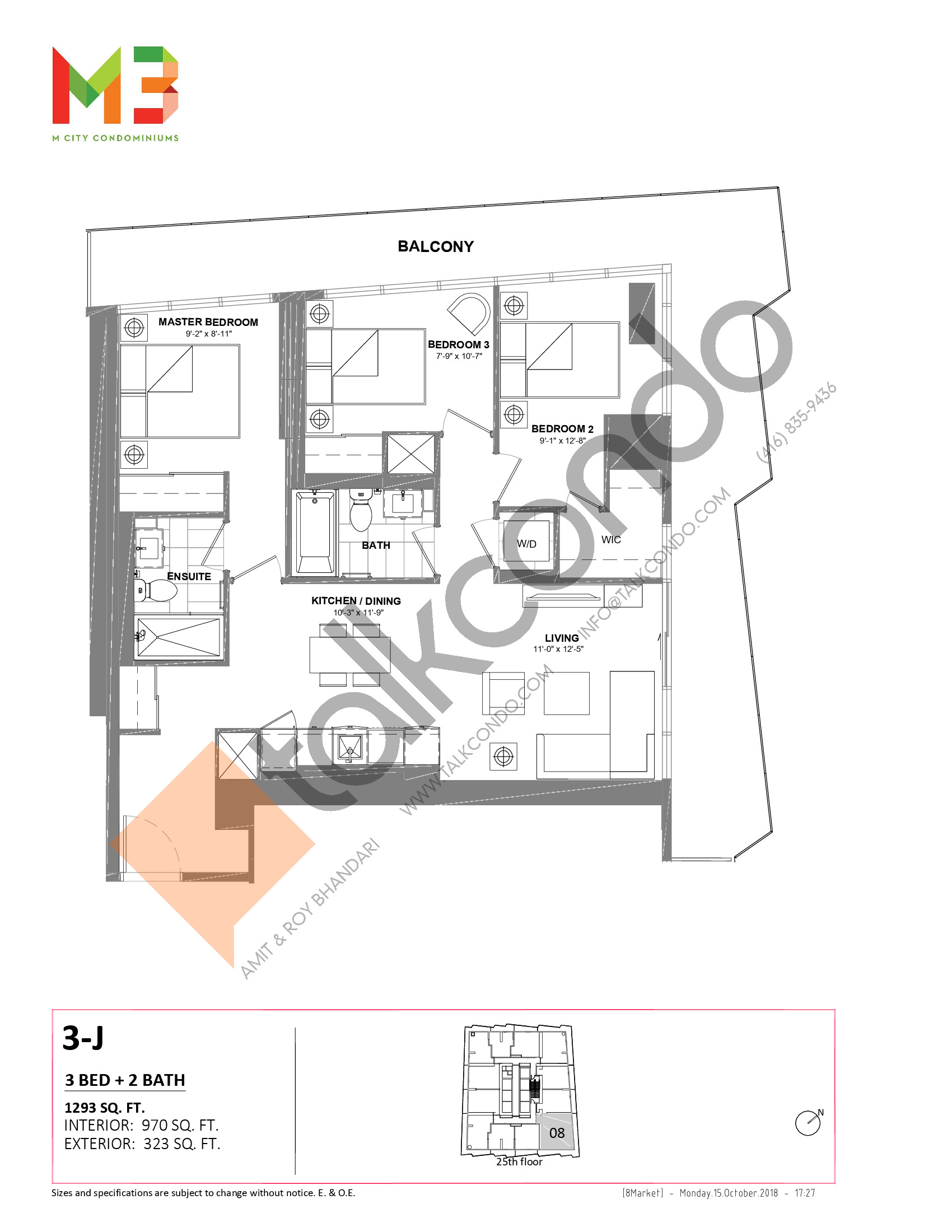 3-J Floor Plan at M3 Condos - 970 sq.ft