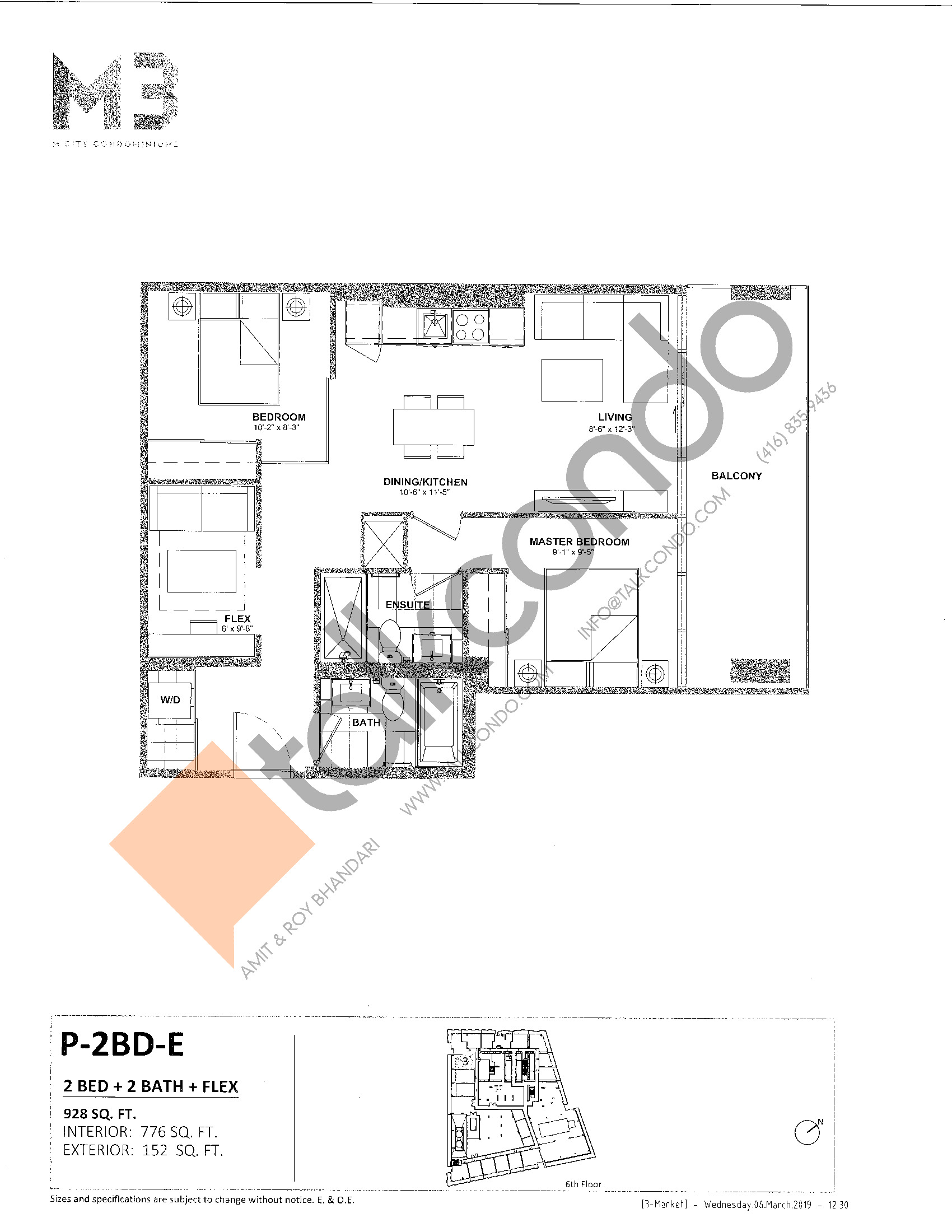 P-2BD-E Floor Plan at M3 Condos - 776 sq.ft