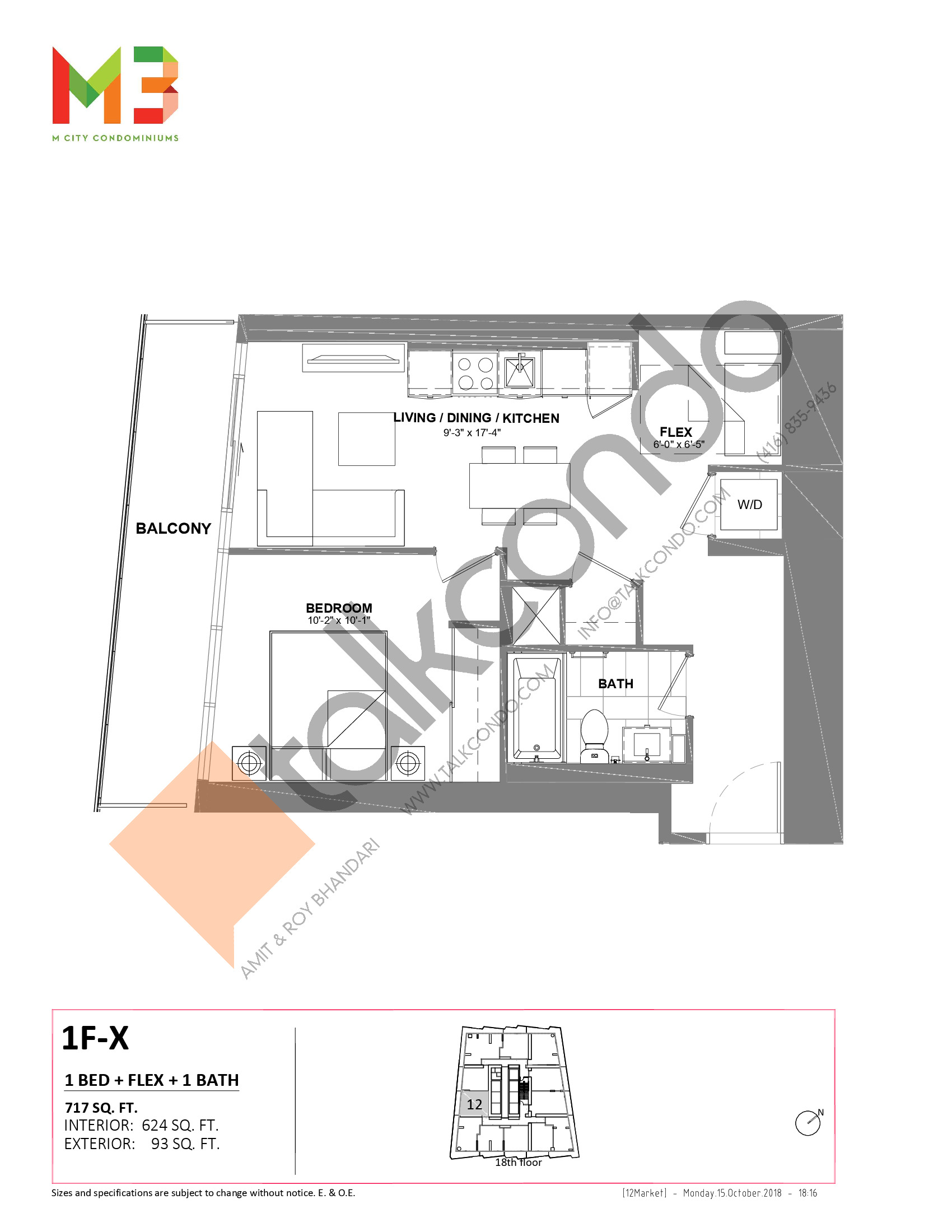 1F-X Floor Plan at M3 Condos - 624 sq.ft