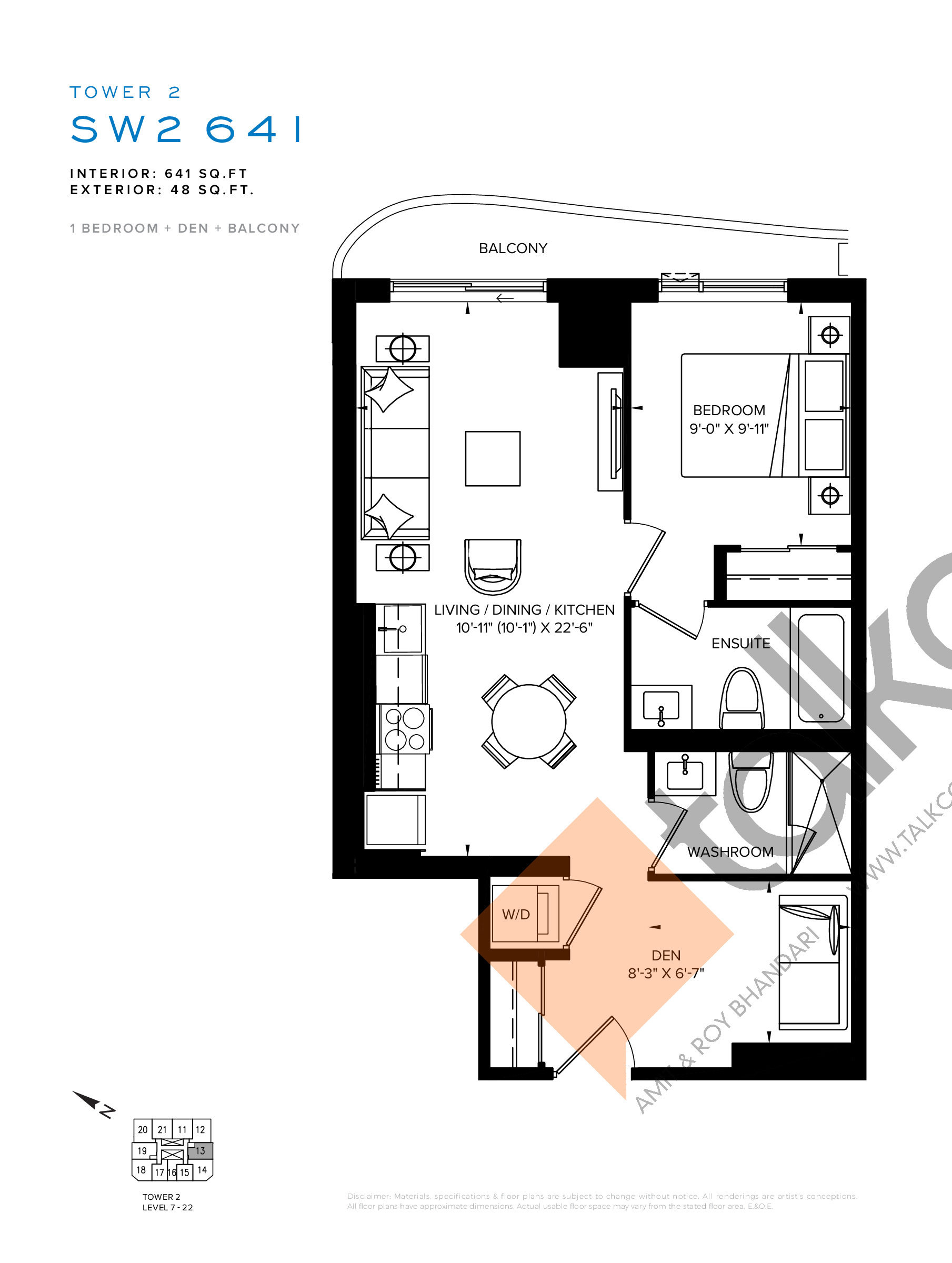 SW2 641 Floor Plan at SXSW Tower 2 Condos (SXSW2) - 641 sq.ft