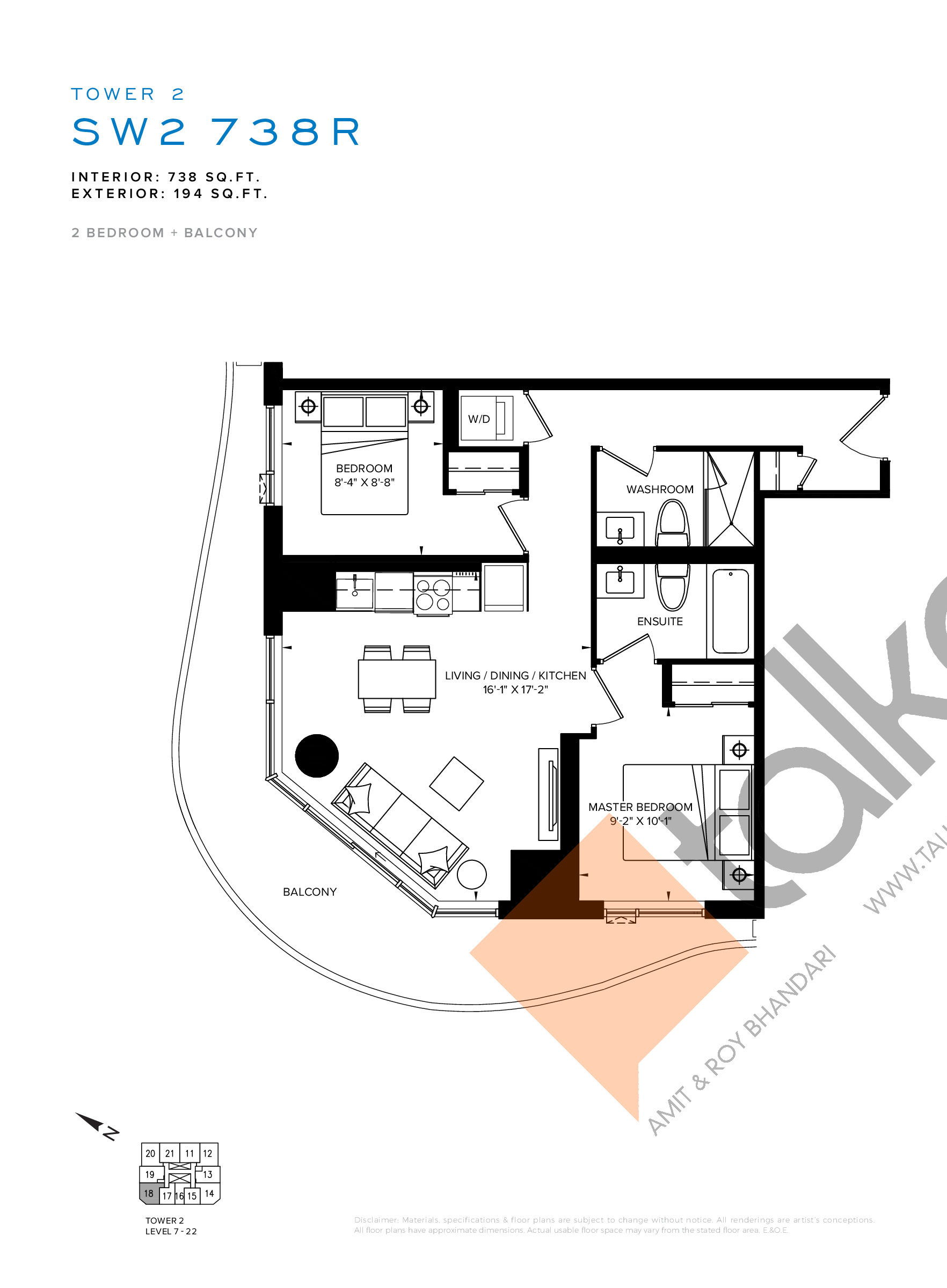 SW2 738R Floor Plan at SXSW Tower 2 Condos (SXSW2) - 738 sq.ft