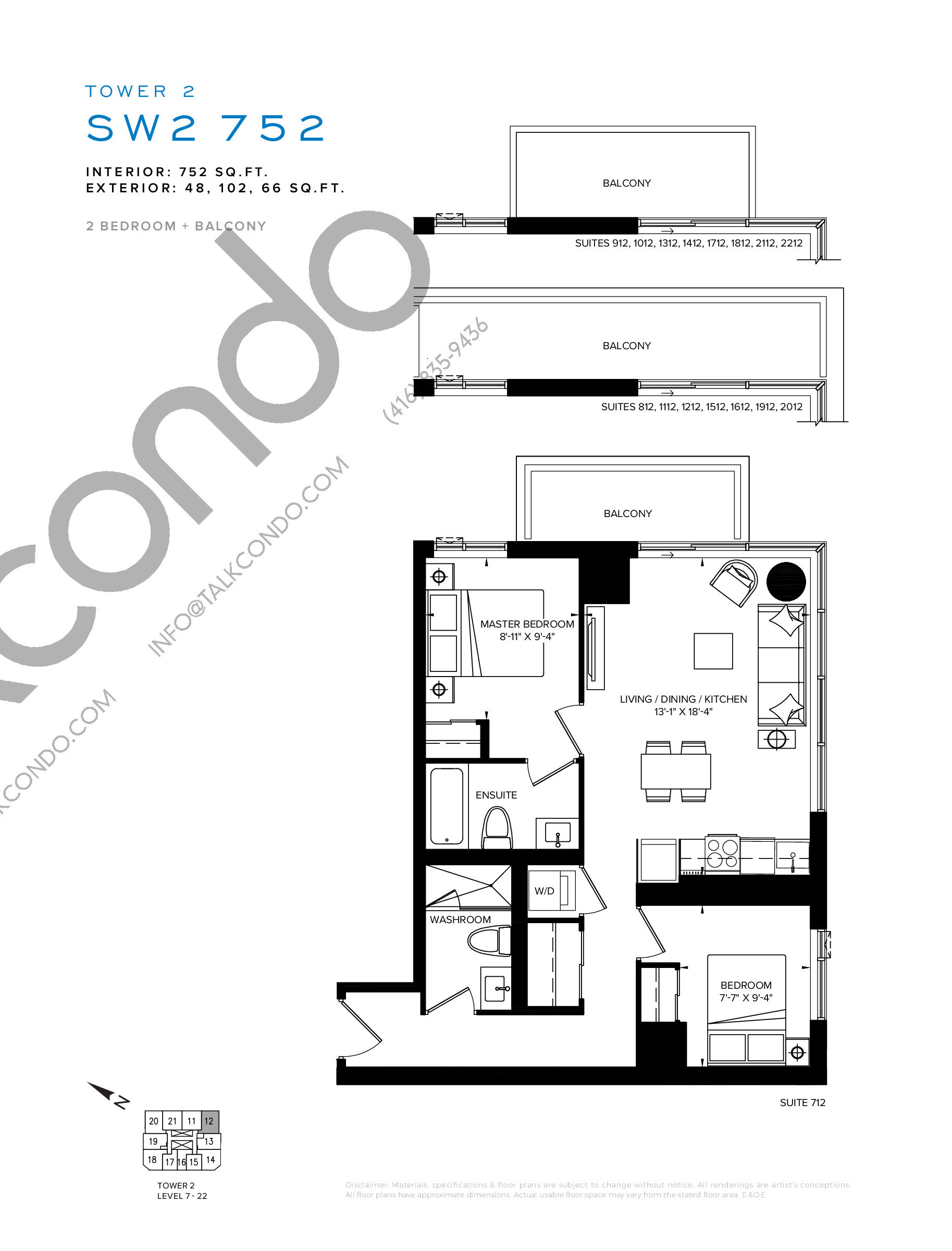 SW2 752 Floor Plan at SXSW Tower 2 Condos (SXSW2) - 752 sq.ft