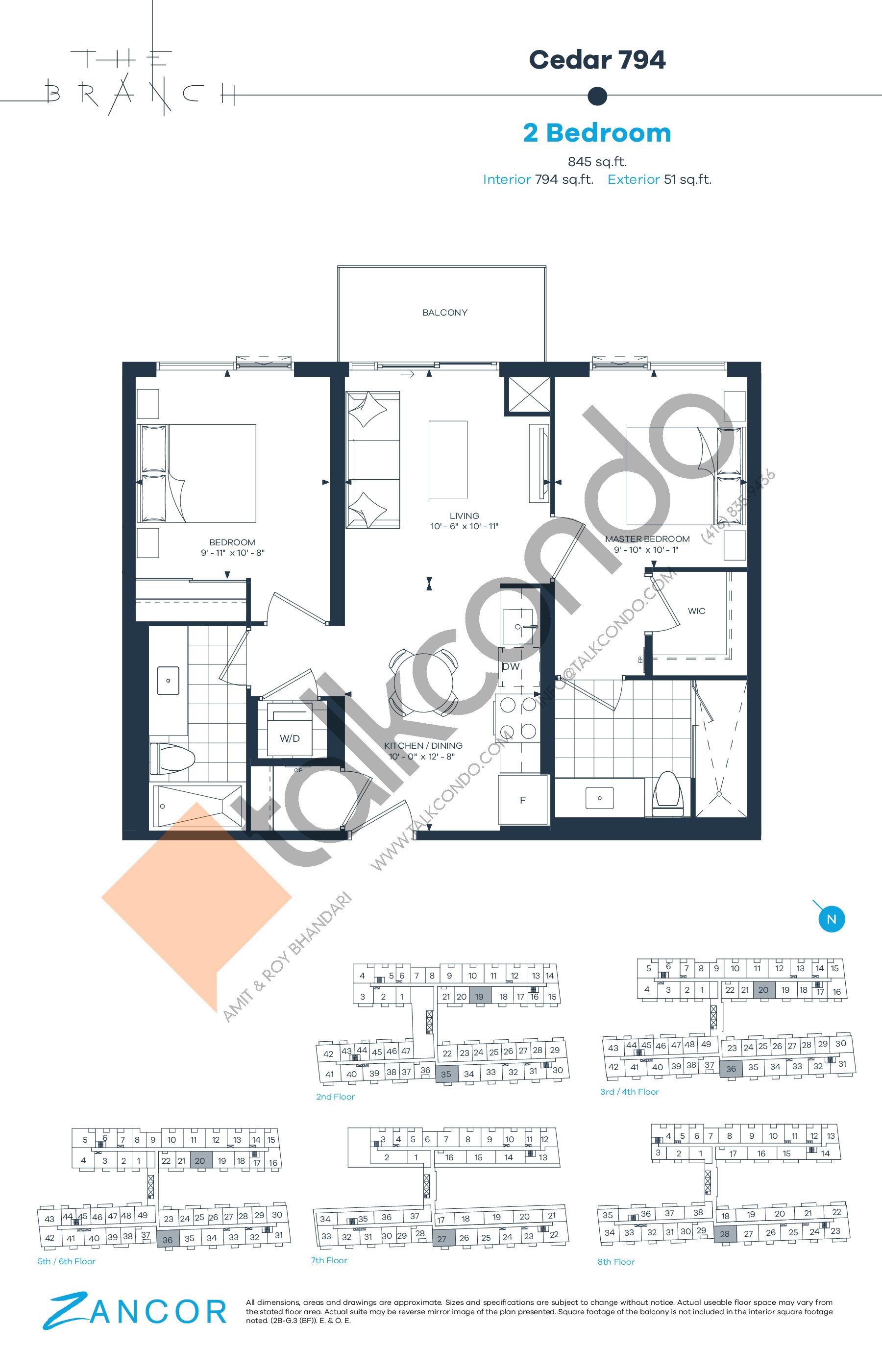 Cedar 794 Floor Plan at The Branch Condos - 794 sq.ft