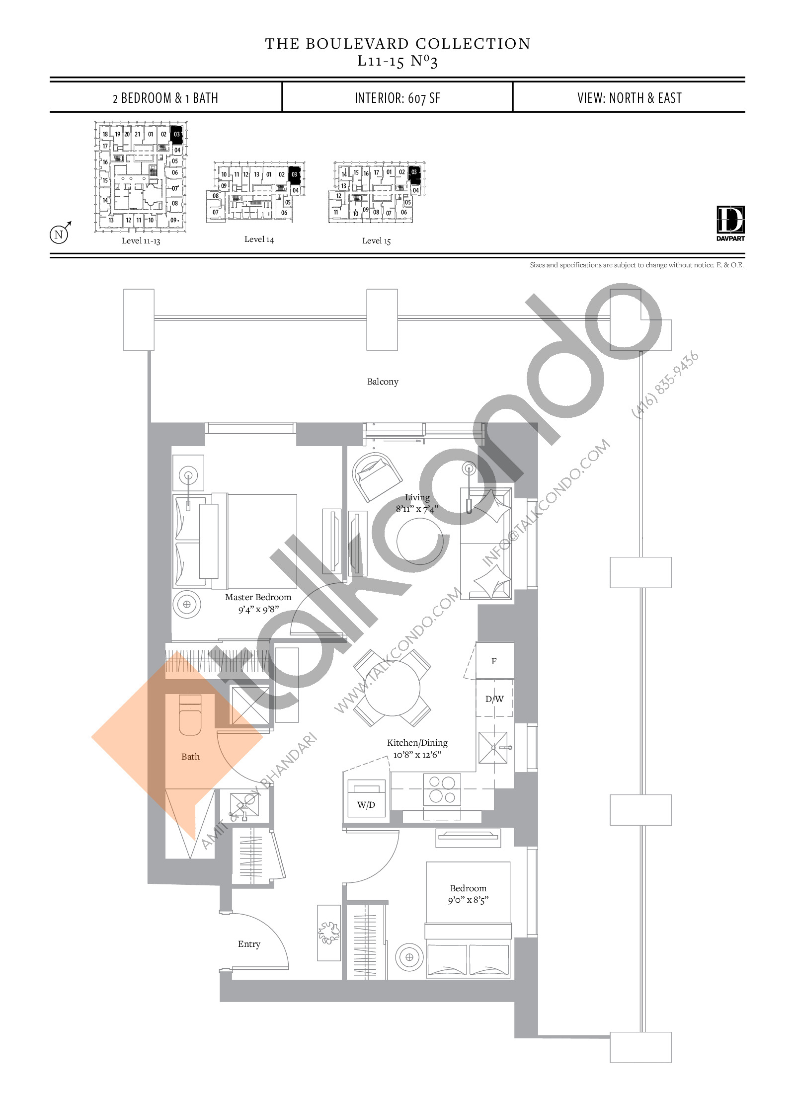 No 3 - The Boulevard Collection Floor Plan at The United Bldg. Condos - 607 sq.ft