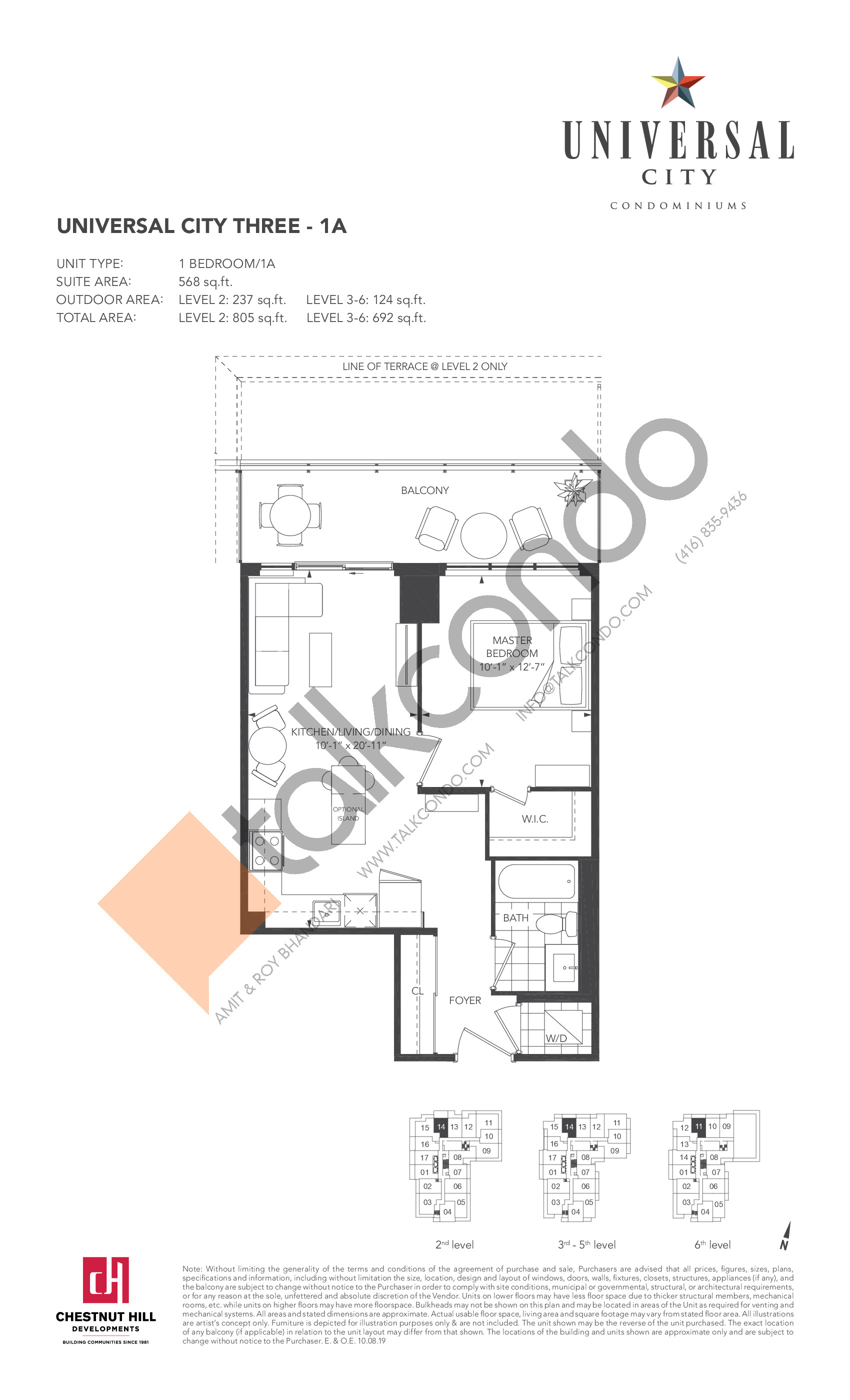 1A Floor Plan at Universal City Condos - Phase 3 - 568 sq.ft