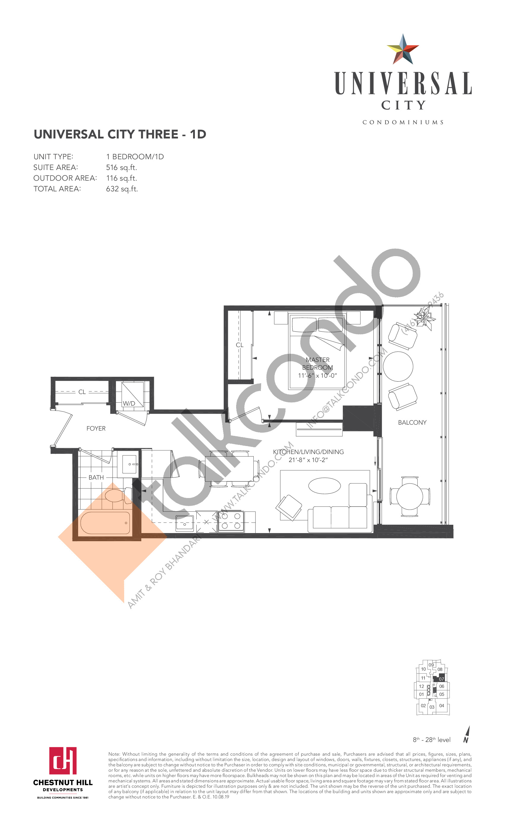 1D Floor Plan at Universal City Condos - Phase 3 - 516 sq.ft