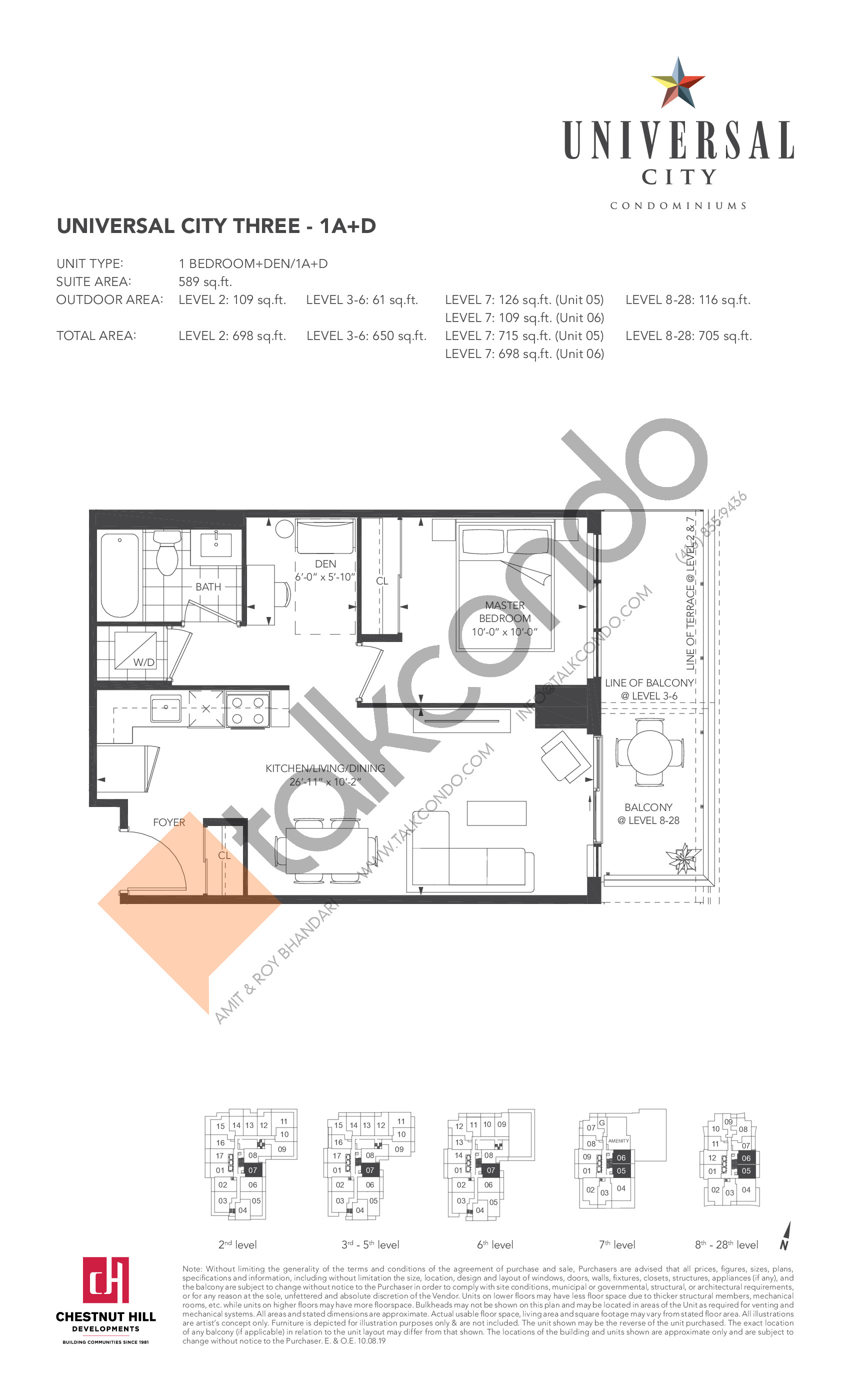1A+D Floor Plan at Universal City Condos - Phase 3 - 589 sq.ft