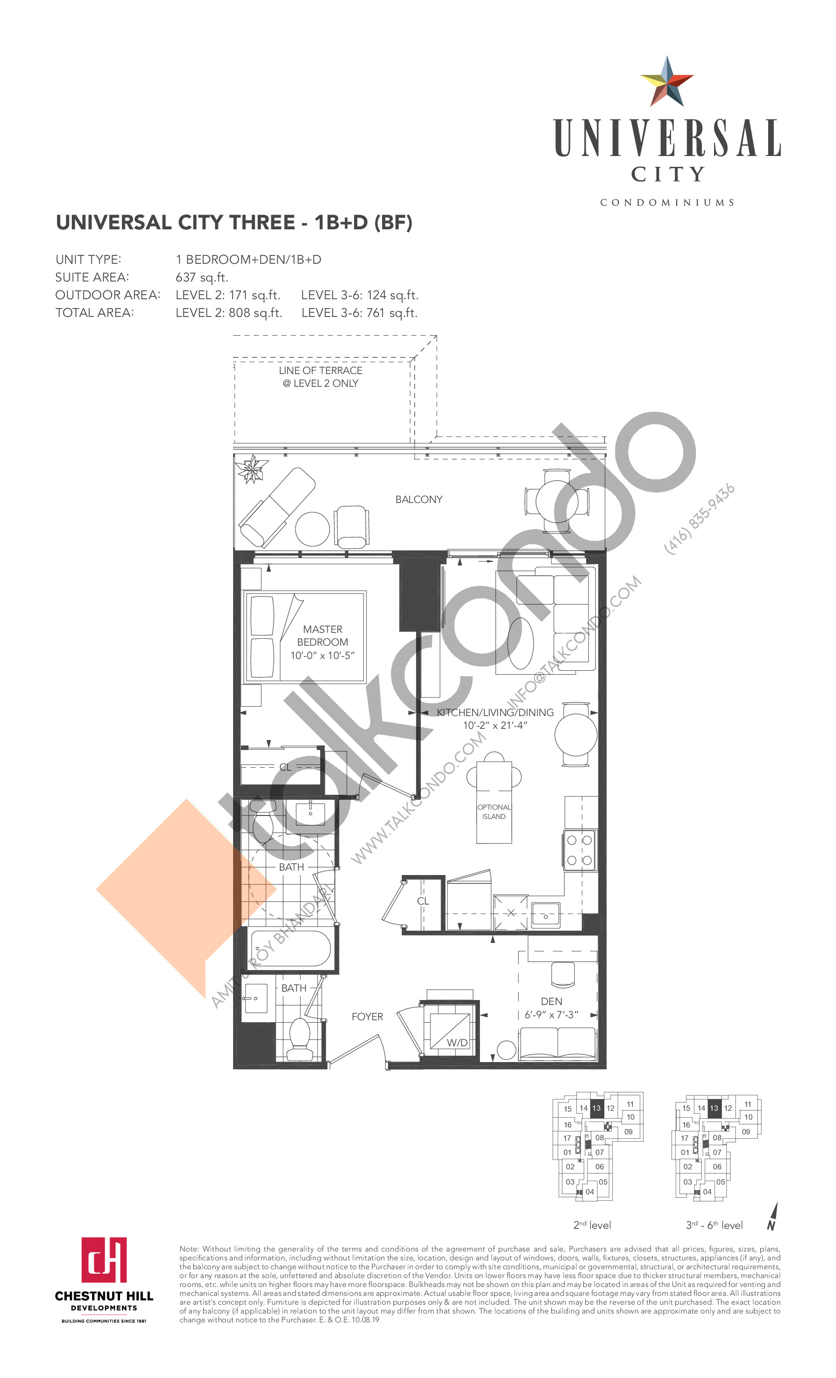 1B+D Floor Plan at Universal City Condos - Phase 3 - 637 sq.ft