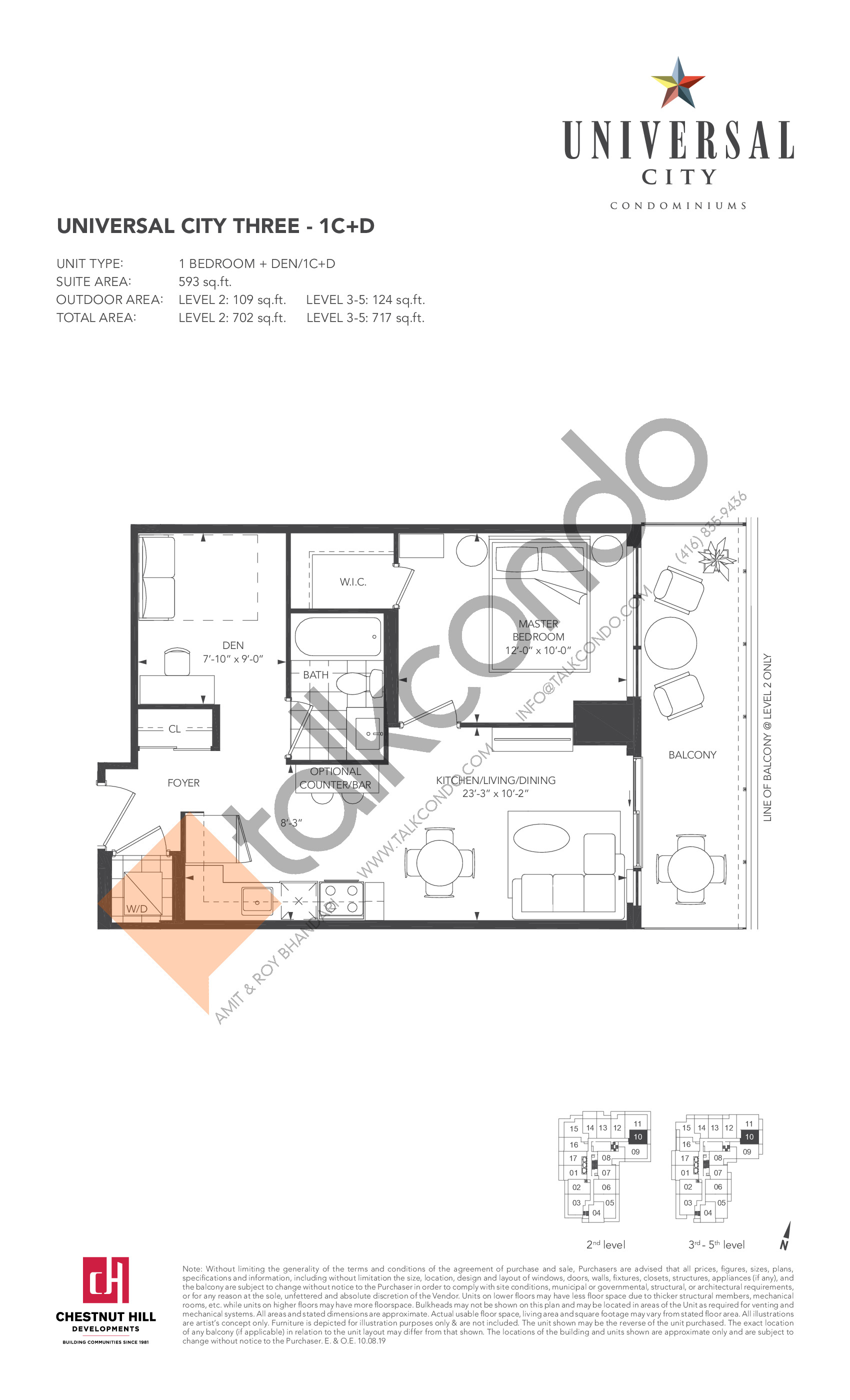 1C+D Floor Plan at Universal City Condos - Phase 3 - 593 sq.ft