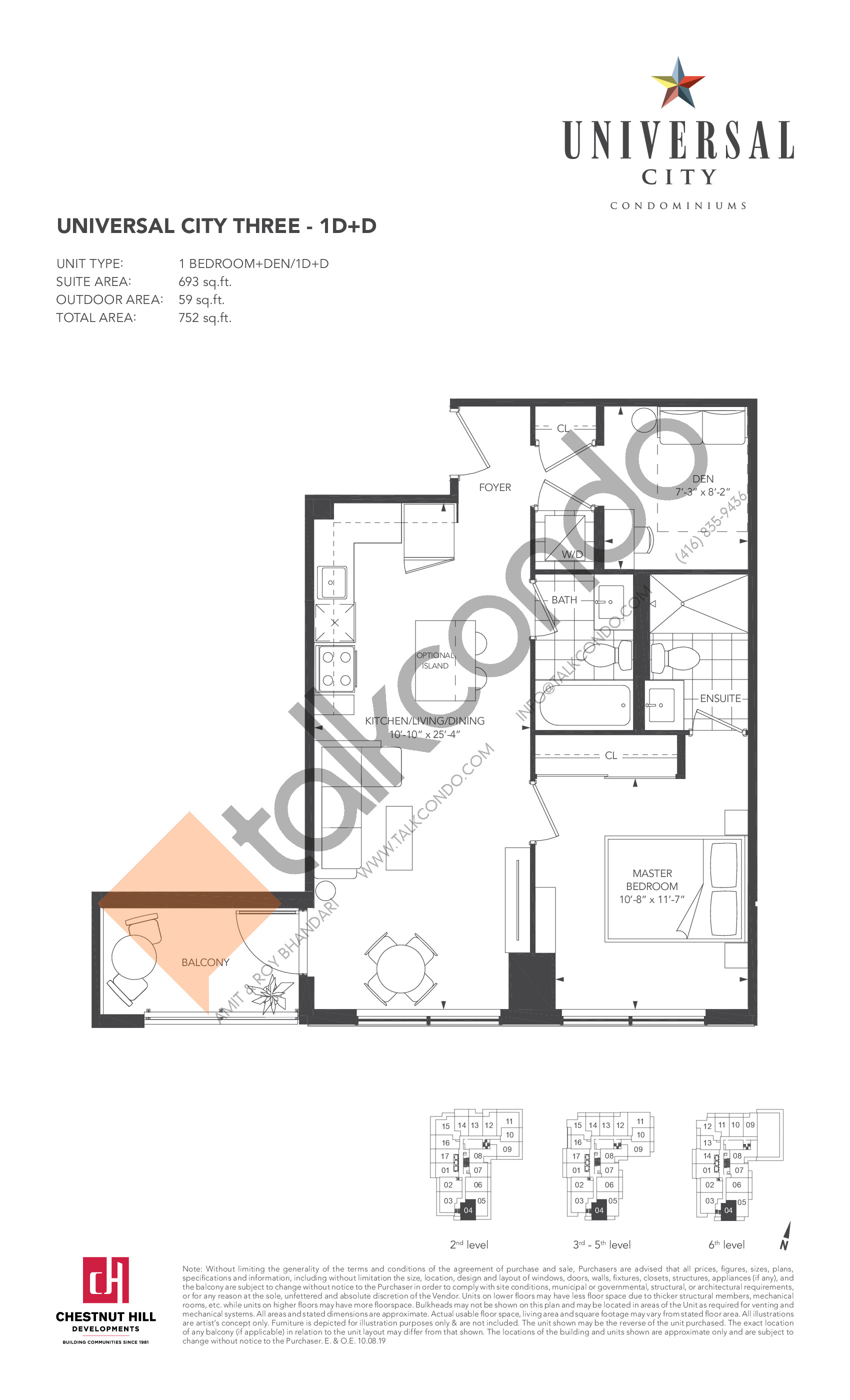 1D+D Floor Plan at Universal City Condos - Phase 3 - 693 sq.ft